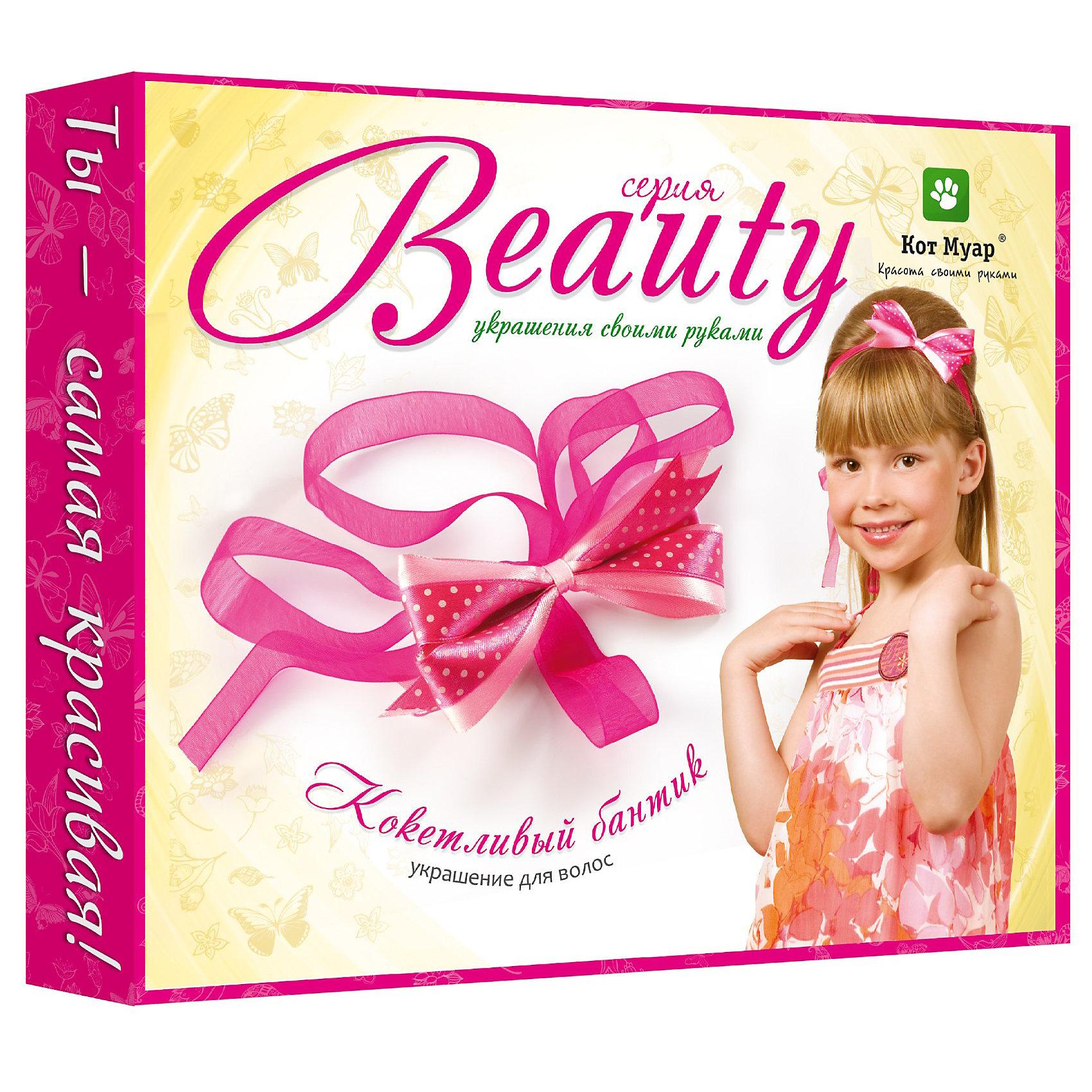 ���������� ������, ����� Beauty, ��� ��������� BEAUTY- ��������� ����, ��� �������� ������ ������ �������� � ������ ���������. ������ ��������� ������� ������ ������� ���-�� ��� ����, ���� �� �����, ��������� ��� ������ ���������.<br>� ������ �� ������� ��� ����������� ��� �������� ���������, � ��� �� ��������� ���������� � ����������! � ������: �����, ������, ����� ��������, ����� ����������, ���� �������, ������ ��� �����, ������, ������� ��� �����, ��������� ��� �����, ��������� ��� �����, �����, �������������� ����������, ��������� ����������. � ������������ � �����������.<br><br>������ ��: 210<br>������� ��: 180<br>������ ��: 30<br>��� �: 100<br>������� �� �������: 72<br>������� �� �������: 1188<br>���: �������<br>�������: �������