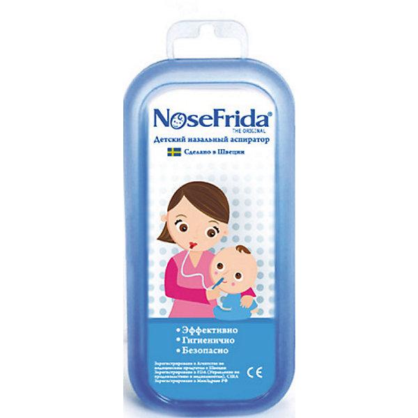Назальный аспиратор, NosefridaУход за ребенком<br>NoseFrida - Носовой аспиратор для маленьких детей от рождения до 3 лет, не умеющих самостоятельно сморкаться. <br><br>Насморк является причиной нарушения сна, затруднения кормления и ухудшения общего состояния ребенка и всей семьи. <br>Специалисты по заболеваниям уха, горла и носа изобрели этот удобный носовой аспиратор для самых маленьких детей. Эффективный, простой в использовании, отвечающий требованиям бактериологической безопасности, не вызывающий аллергию и не раздражающий чувствительную слизистую оболочку носа у маленьких детей. <br><br>Дополнительная информация:<br><br>- В комплект входят специальные многоразовые антибактериальные фильтры, которые нужно заменять после каждого использования. <br>- Очистка : Чистите NoseFrida после каждого использования. Промывайте теплой водой и жидким моющим средством все части прибора, в том числе и трубку с наконечником.  Ополосните и оставьте отдельные части сохнуть. Замените антибактериальный фильтр. <br>- Безопасность : Прибор NoseFrida защищает чувствительную носовую мембрану ребенка, даже если ребенок сделает внезапное движение. Аспиратор NoseFrida сертифицирован как безопасное устройство и для ребенка и для пользователя.<br>- Принадлежности: Антибактериальный фильтр NoseFrida.    <br>- NoseFrida  сделан в Швеции и продается  на рынке в течение многих лет и в Швеции, и за ее пределами. NoseFrida  также используется в детских больницах.<br><br>Ширина мм: 175<br>Глубина мм: 80<br>Высота мм: 25<br>Вес г: 76<br>Возраст от месяцев: 0<br>Возраст до месяцев: 36<br>Пол: Унисекс<br>Возраст: Детский<br>SKU: 2402186