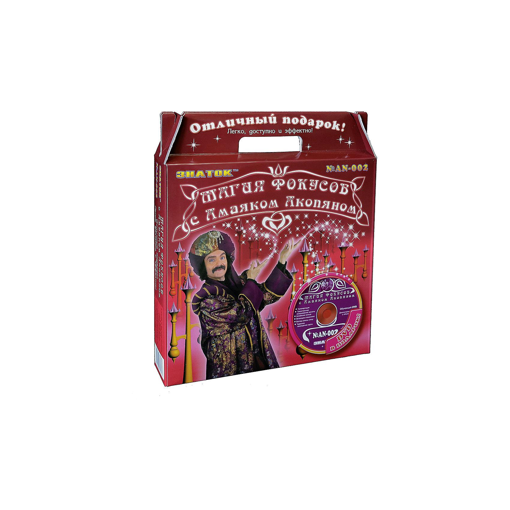 Красный набор Магия фокусов с Амаяком Акопяном с видеокурсомНаборы для фокусов<br>Красный набор Магия фокусов с Амаяком Акопяном с видеокурсом, Знаток<br><br>Характеристики:<br><br>• поможет ребенку стать настоящим фокусником<br>• содержит весь необходимый реквизит<br>• в комплекте: реквизит для 6 фокусов, DVD, инструкция<br>• 6 фокусов: Телепортация, Таинственное исчезновение монеты, Китайские кольца, Летающие стаканчики, Взгляд сквозь стену, Чудесное нахождение карты<br>• размер упаковки: 33х5х38 см<br>• вес: 700 грамм<br>• видеокурс: 40-45 минут<br>• материал: пластик, бумага<br><br>Набор Магия фокусов с Амаяком Акопяном позволит ребенку почувствовать себя настоящим иллюзионистом. В набор входит подробная инструкция, DVD диск и весь необходимый реквизит. Ребенок научится находить загаданную зрителем карту, перемещать монетку с помощью телепортации, заставит стаканчики летать и многое другое. Эта игра поможет ребенку раскрыть талант артиста и погрузиться в атмосферу тайн магии.<br><br>Красный набор Магия фокусов с Амаяком Акопяном с видеокурсом, Знаток вы можете купить в нашем интернет-магазине.<br><br>Ширина мм: 31<br>Глубина мм: 5<br>Высота мм: 33<br>Вес г: 700<br>Возраст от месяцев: 60<br>Возраст до месяцев: 1188<br>Пол: Унисекс<br>Возраст: Детский<br>SKU: 2403137