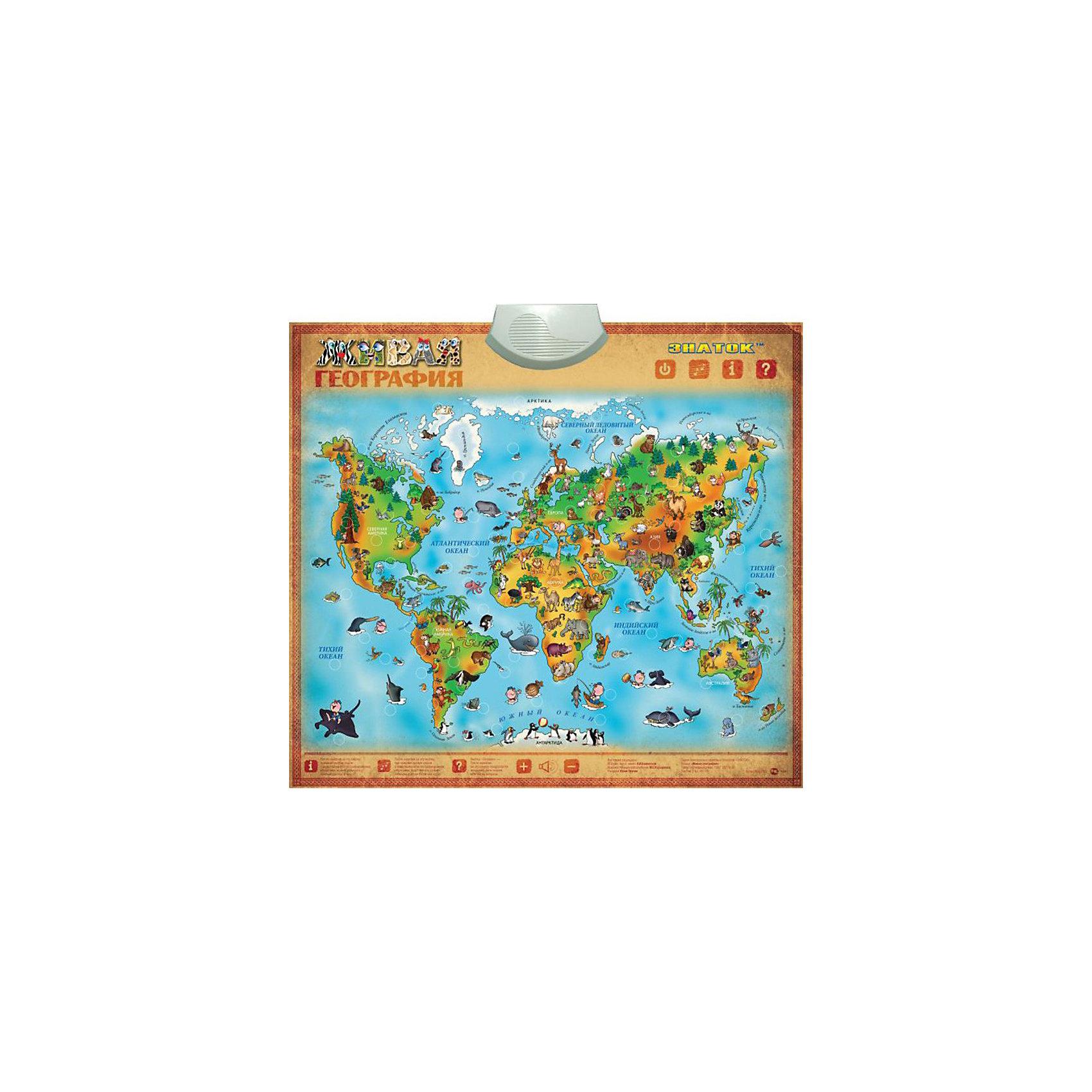 Электронный звуковой плакат Живая ГеографияОбучающие плакаты и планшеты<br>Электронный звуковой плакат Живая География, Знаток<br><br>Характеристики:<br><br>• познакомит ребенка с картой мира и животными<br>• 3 режима игры: звуки, пояснение, экзамен<br>• сенсорные кнопки<br>• регулируемая громкость<br>• влагозащитная поверхность<br>• материал: пластик, ПВХ<br>• размер плаката: 53х58,5 см<br>• размер упаковки: 23х60х4 см<br>• вес: 465 грамм<br>• батарейки: ААА - 3 шт.<br><br>Электронный плакат Живая география познакомит вашего малыша с картой мира и животными. Яркие и четкие рисунки понятны каждому ребенку. Игра может проходить в трех режимах. Ребенок узнает названия и звуки, прослушает рассказ о географических объектах и животных, а затем проверит свои знания с помощью экзамена. Кнопки плаката сенсорные, громкость регулируется. Плакат имеет поверхность, защищающую от влаги. С таким плакатом ребенок с радостью познакомится с основами географии!<br><br>Электронный звуковой плакат Живая География, Знаток вы можете купить в нашем интернет-магазине.<br><br>Ширина мм: 230<br>Глубина мм: 40<br>Высота мм: 485<br>Вес г: 500<br>Возраст от месяцев: 36<br>Возраст до месяцев: 84<br>Пол: Унисекс<br>Возраст: Детский<br>SKU: 2403206