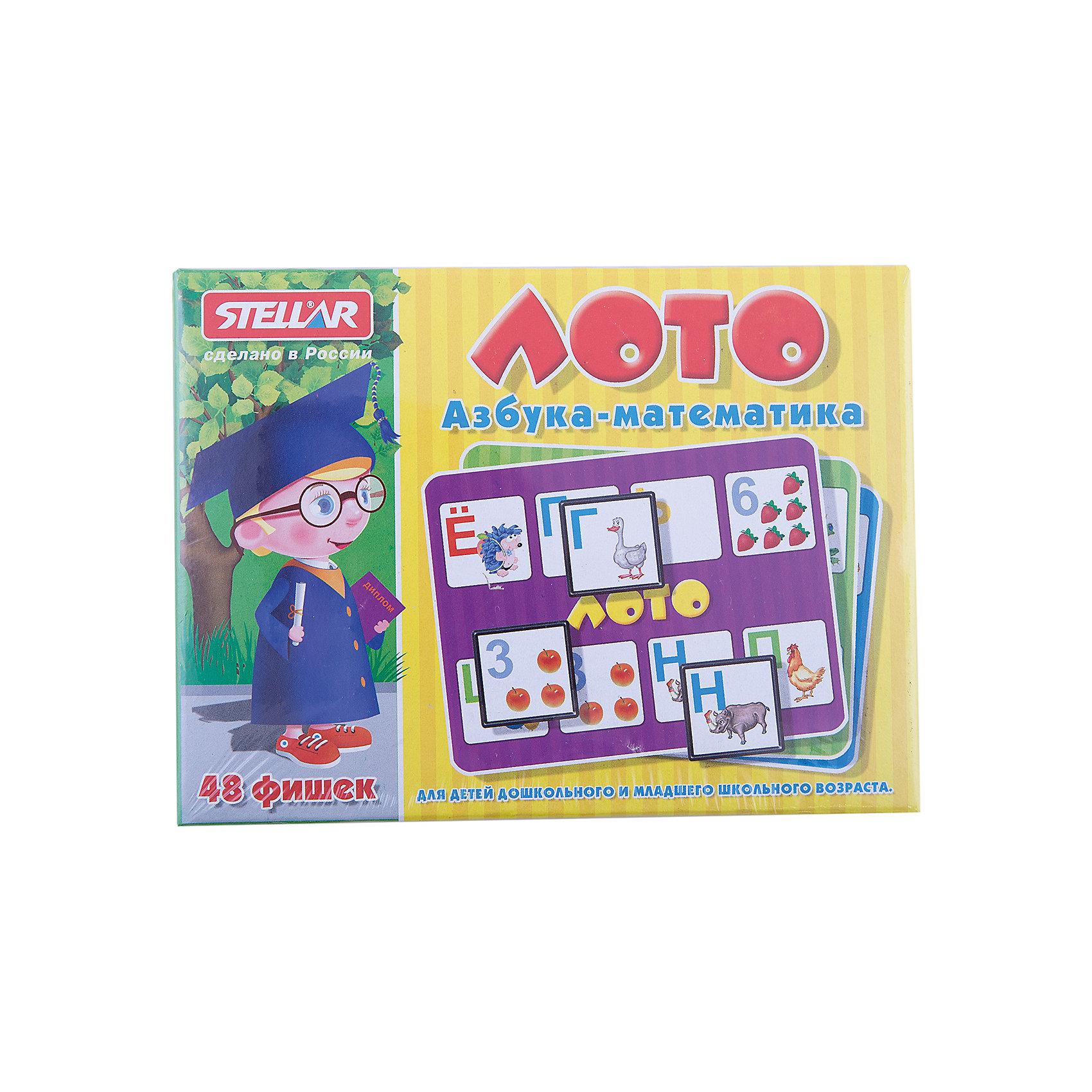 Лото Азбука / Математика, СтелларКлассическая русская игра Лото Азбука / Математика от Стеллар (Stellar). В набор входят 6 карточек, 48 фишек и мешочек. Фишки складываются в мешочек, и ведущий, не глядя, достает фишки по очереди из мешка. Фишками-фигурками необходимо закрыть соответствующие поля на карточке. Побеждает тот, кто первым заполнил всю карточку.<br><br>На карточках и фишках изображены буквы (азбука),  цифры и математические знаки. Рядом с каждой буквой изображено слово, которое с этой буквы начинается. При написании согласные и гласные буквы различаются цветом. На фишках с цифрами нарисовано соответствующее количество предметов (фрукты и ягоды), а так же знаки сложение, вычитание, равно, деление и умножение.  <br><br>Лото Стеллар Азбука / Математика прекрасно тренирует память, внимание и мелкую моторику рук.<br><br>Игра в Лото — прекрасный вариант проведения семейного досуга.<br><br>Дополнительная информация:<br><br>- В комплекте: 6 карточек, 48 фишек, мешочек<br>- Материал: пластмасса, картон<br>- Размер упаковки: 165 х 125 х 40 мм<br>- Вес: 230 г.<br><br>Лото Азбука / Математика от Стеллар (Stellar) можно купить в нашем интернет-магазине.<br><br>Ширина мм: 165<br>Глубина мм: 125<br>Высота мм: 40<br>Вес г: 230<br>Возраст от месяцев: 36<br>Возраст до месяцев: 1188<br>Пол: Унисекс<br>Возраст: Детский<br>SKU: 2407069
