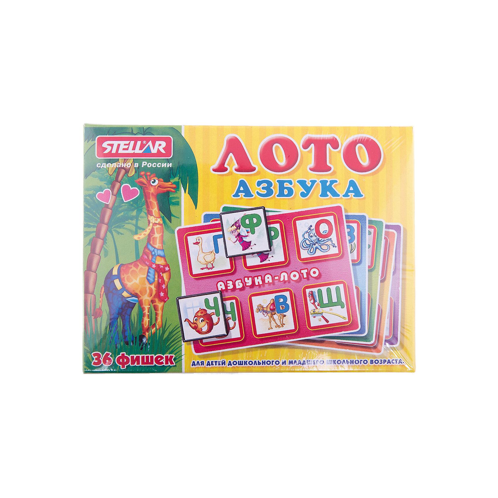 Лото Азбука, СтелларКлассическая русская игра. В набор входят 6 карточек, 36 фишек и мешочек.<br><br>Ширина мм: 165<br>Глубина мм: 125<br>Высота мм: 40<br>Вес г: 200<br>Возраст от месяцев: 36<br>Возраст до месяцев: 1188<br>Пол: Унисекс<br>Возраст: Детский<br>SKU: 2407070