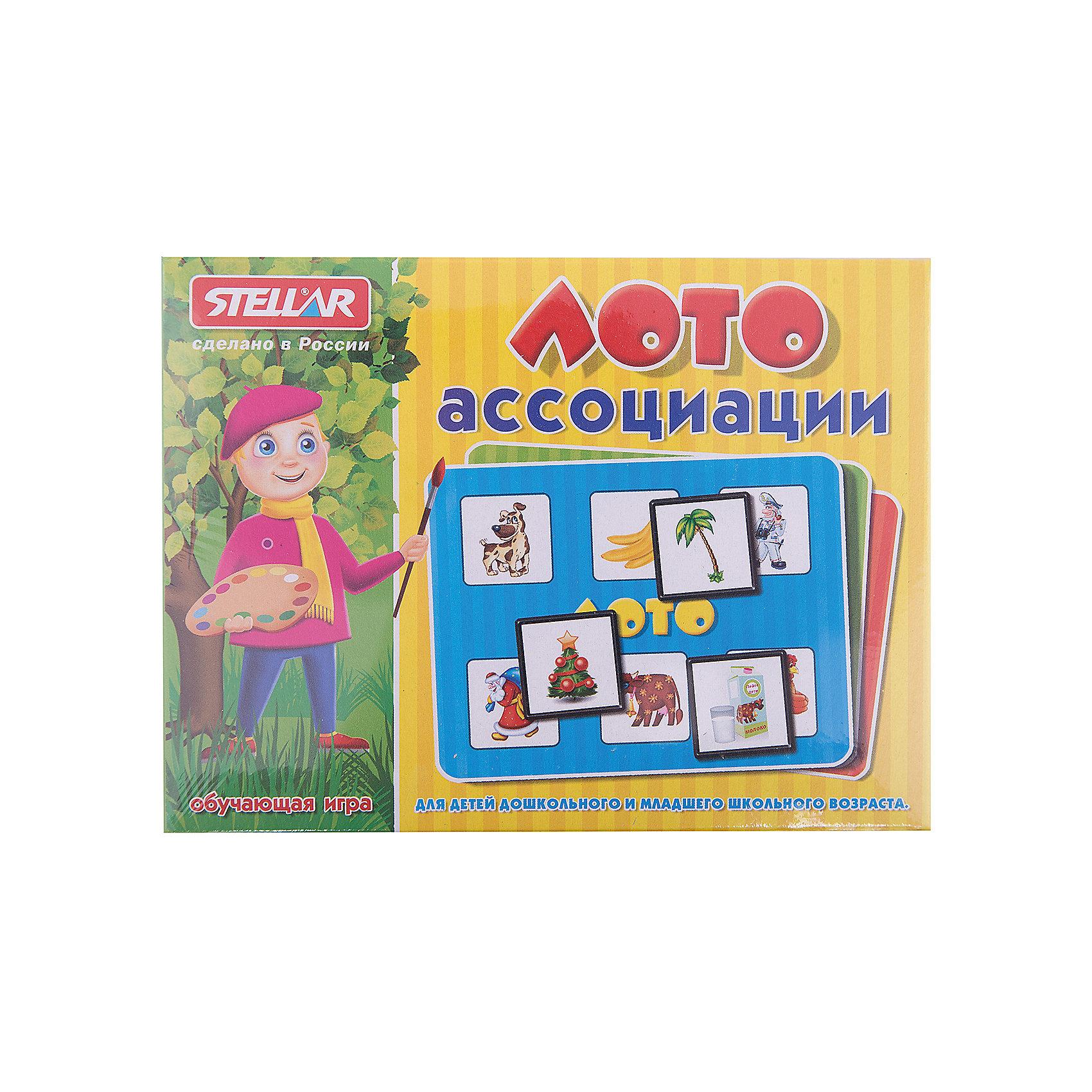 Лото Ассоциации, СтелларКлассическая русская игра Лото Ассоциации от Стеллар (Stellar). В набор входят 4 карточки, 24 фишки и мешочек. Цель игроков - заполнить игровые поля фишками с соответствующими изображениями, основываясь на ассоциативных связях между предметами или объектами.  <br>В игре могут принимать участие до 4 человек. Фишки складываются в мешочек, а игрокам раздаются карточки. Ведущий достает фишки из мешка, а игроки накрывают ими ассоциативные картинки.  Лото не совсем обычное, картинки на карточке и на фишке разные. Например, пальма и бананы, мешок с подарками и дед Мороз, пакет молока и корова. В игре ребенок учится находить ассоциативные связи между рисунком на фишке и картинкой на карточке. Выигрывает тот, кто первым накроет фишками все картинки.<br><br>Игра способствует развитию внимания, зрительной памяти, координации движений и мелкой моторики рук.<br><br>Игра в Лото «Ассоциации» - это прекрасный вариант проведения семейного досуга.<br><br>Дополнительная информация:<br><br>- В комплекте: 4 карточек, 24 фишек, мешочек<br>- Материал: полистирол, бумага<br>- Картонные поля рассчитаны на 6 фишек<br>- Размер поля: 110 х 160 мм<br>- Размер одной фишки: 40 х 40 мм<br>- Размер упаковки: 165 х 125 х 40 мм<br>- Вес: 154 г.<br><br>Лото Ассоциации от Стеллар (Stellar) можно купить в нашем интернет-магазине.<br><br>Ширина мм: 165<br>Глубина мм: 125<br>Высота мм: 40<br>Вес г: 154<br>Возраст от месяцев: 36<br>Возраст до месяцев: 1188<br>Пол: Унисекс<br>Возраст: Детский<br>SKU: 2407071