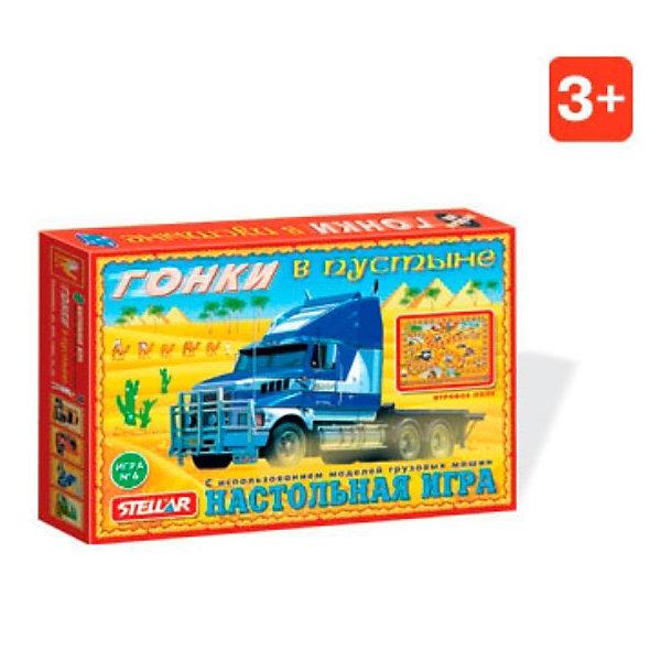 Настольная игра Гонки в пустыне, СтелларНастольные игры ходилки<br>Действие настольной игры Гонки в пустыне, Стеллар происходит в пустыне, изображенной на игровом поле.  Посреди пустыни проложены маршруты для гонщиков. В игре участвуют 4 игрока, у каждого из них свой маршрут согласно цвету. Игровые фишки - маленькие грузовичкипередвигающиеся по полю. Побеждает тот, кто первым доберется до фишина.<br><br>Дополнимтельная информация:<br><br>В комплекте:<br>Игровое поле<br>4 грузовика (фишки)<br>Кубик (игральные кости)<br>Правила игры<br>Материал: картон, пластмасса<br>Длина коробки - 37,5 см.<br><br>Настольную игру Гонки в пустыне, Стеллар можно купить в нашем магазине.<br><br>Ширина мм: 375<br>Глубина мм: 255<br>Высота мм: 40<br>Вес г: 250<br>Возраст от месяцев: 36<br>Возраст до месяцев: 1188<br>Пол: Мужской<br>Возраст: Детский<br>SKU: 2407085