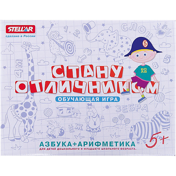 Настольная игра Стану отличником: Азбука+Арифметика, СтелларКасса букв<br>Обучающая игра для обучения алфавиту от Стеллар. <br><br>Эта интеллектуальная игра помогает получить необходимые знания в игровой манере. С помощью различных игр можно подготовить ребёнка к школе. <br><br>Дополнительная информация:<br><br>- В комплекте фишки с нанесенными буквами и цифрами и 33 карточки с буквой, рисунком и подписью к рисунку. <br>- Длина коробки 29 см.<br><br>Ширина мм: 290<br>Глубина мм: 230<br>Высота мм: 53<br>Вес г: 450<br>Возраст от месяцев: 36<br>Возраст до месяцев: 1188<br>Пол: Унисекс<br>Возраст: Детский<br>SKU: 2407089