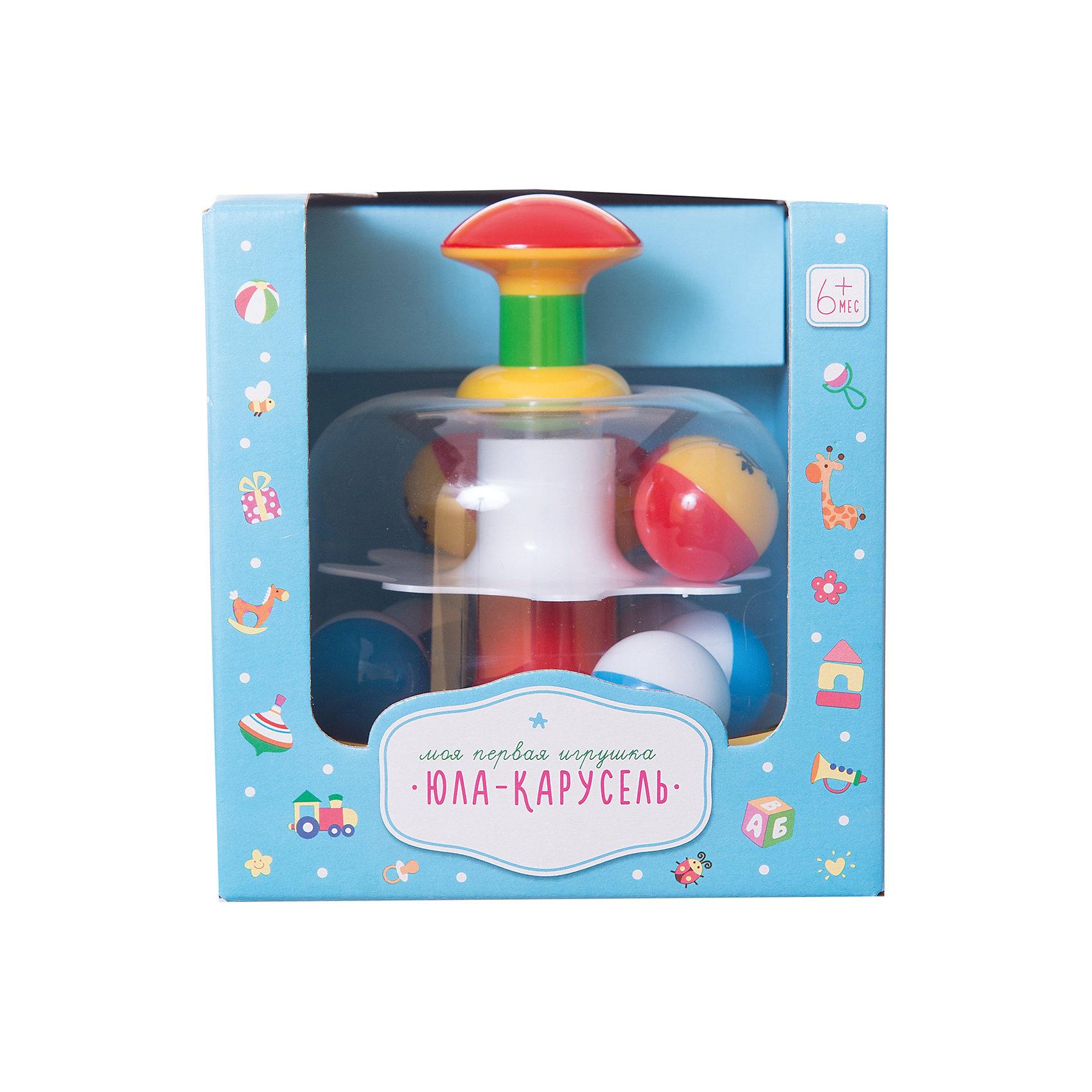Стеллар Стеллар Юла-карусель с шариками (коробка) стеллар стеллар юла домик в деревне