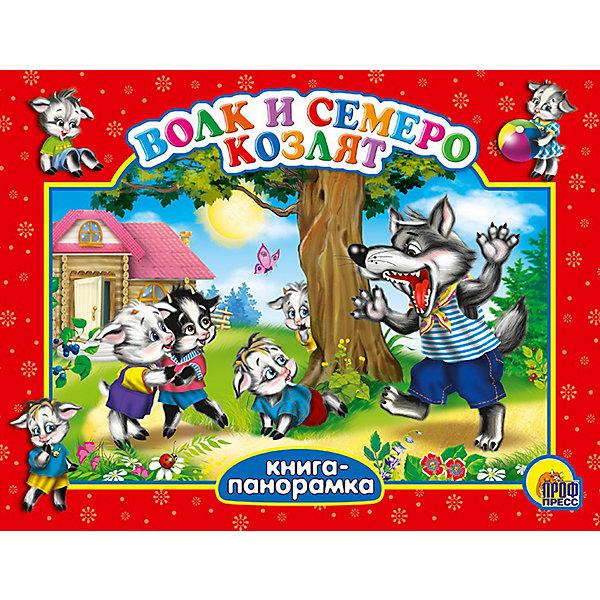 Большая книжка-панорамка Волк и семеро козлятКнижки-панорамки<br>Удивительная книжка с оживающими сказочными героями. Развивает мышление, логику и речь. <br><br>Материал: плотный картон. <br>Книга содержит 8 стр. <br><br>Подарите малышу радость встречи с любимыми героями!<br><br>Формат: 215 х 15 х 290 мм<br><br>Ширина мм: 215<br>Глубина мм: 15<br>Высота мм: 290<br>Вес г: 273<br>Возраст от месяцев: 1<br>Возраст до месяцев: 60<br>Пол: Унисекс<br>Возраст: Детский<br>SKU: 2408532