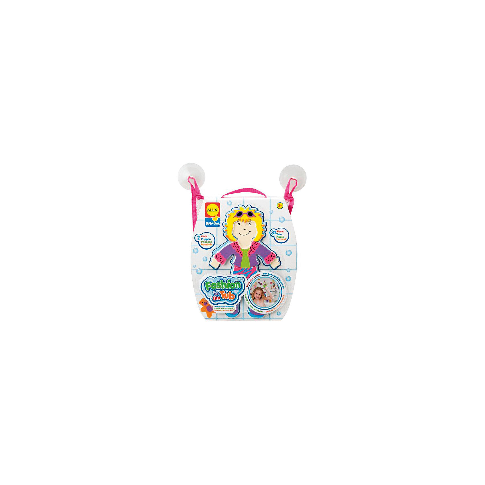 ALEX ALEX Набор фигурок для ванной Одень куклу