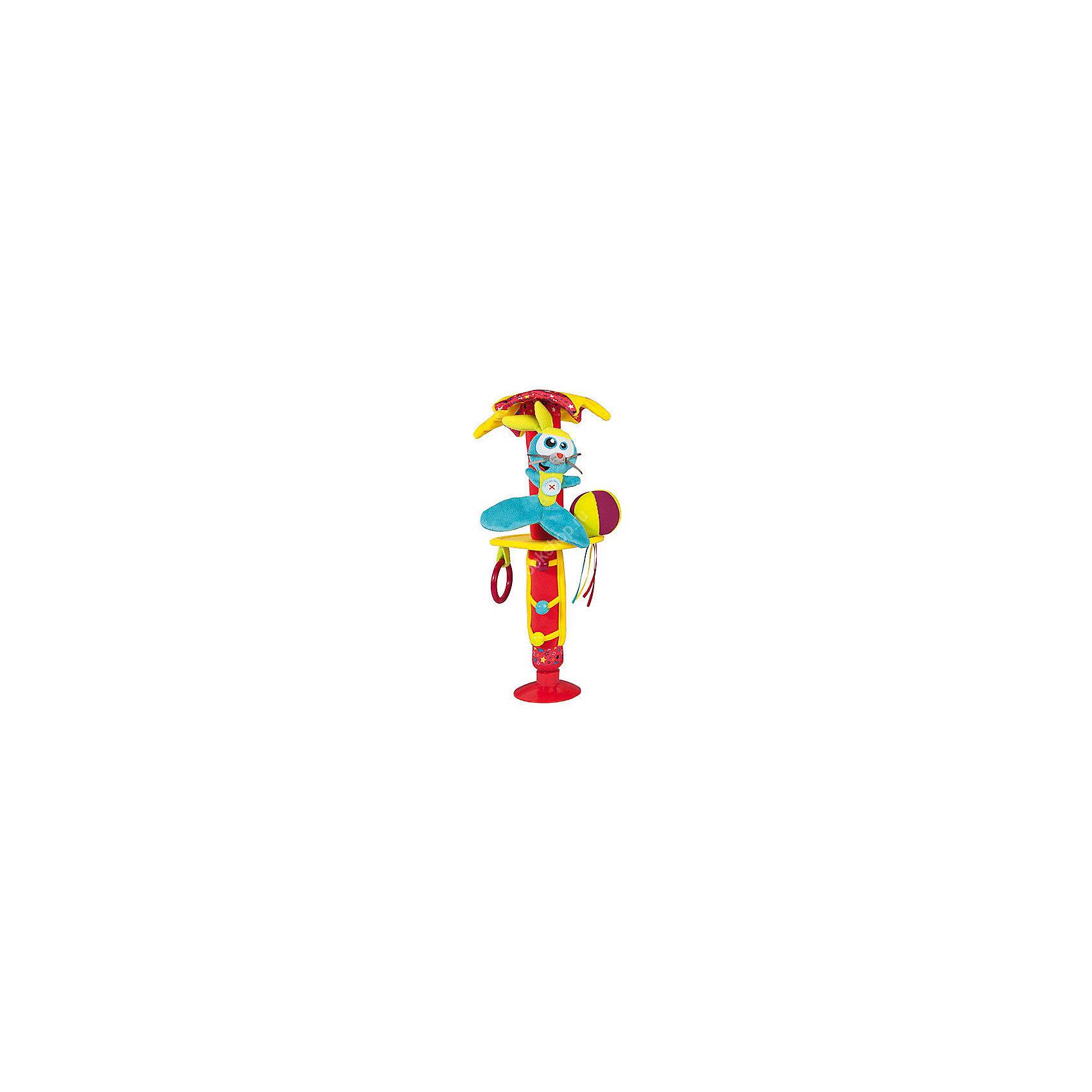 Babymoov Игрушка в автомобиль А105904, Babymoov babymoov