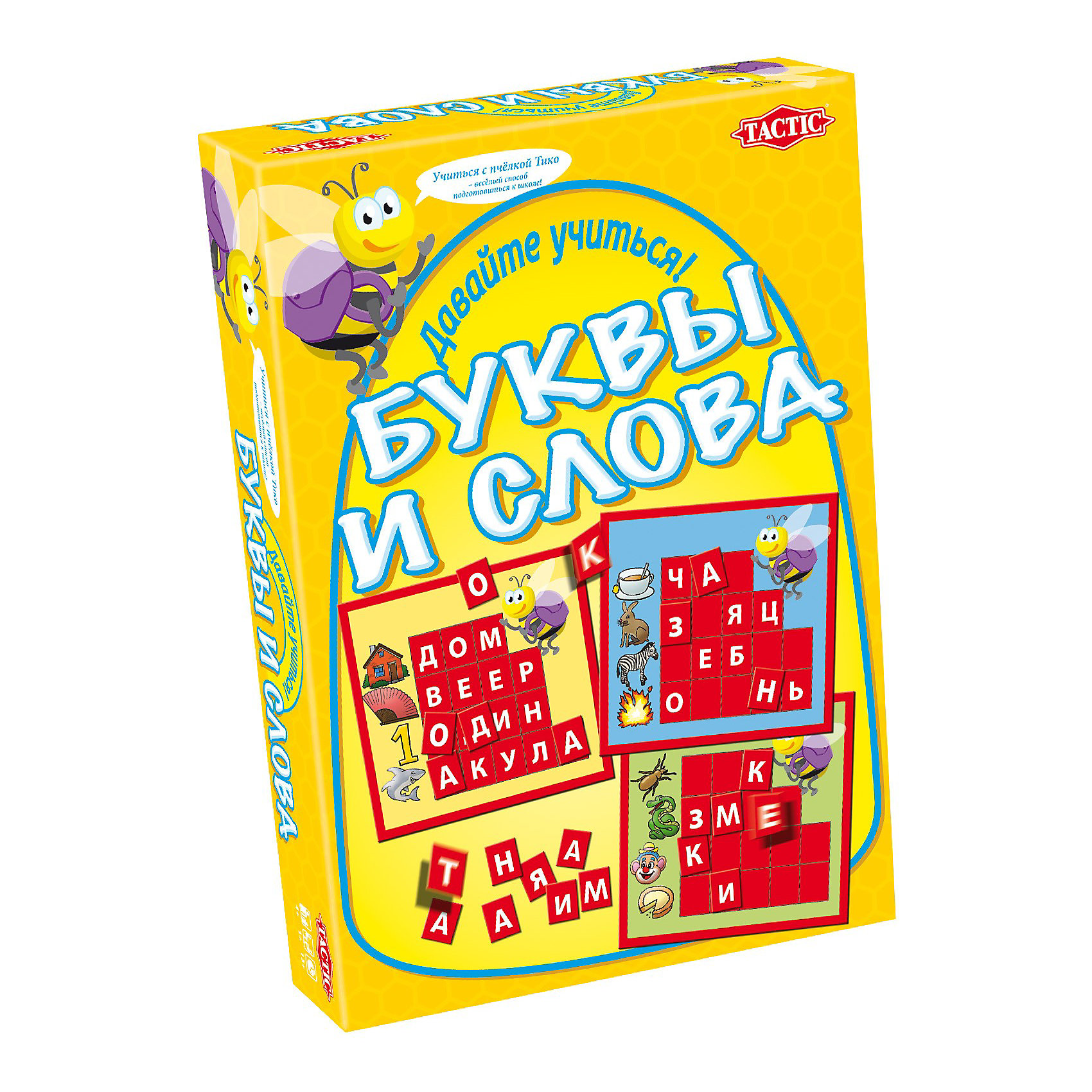Учим буквы и слова, Tactic Games