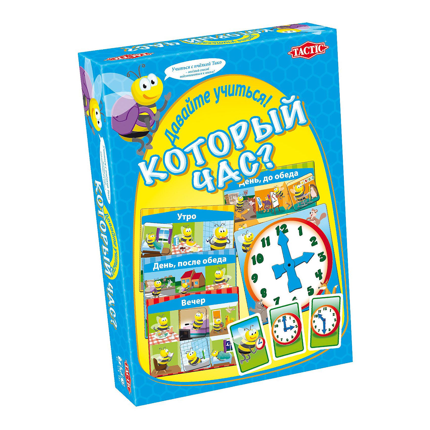 Игра Учим время, Tactic GamesИгра «Учим время» от – это хороший способ в легкой и доступной форме познакомиться с обозначением времени и научиться его узнавать. Малыши получат первоначальное представление о времени, играя в эту игру. Причем можно играть несколькими способами, выбрав соответствующую сложность игры. Суть игры такова. Необходимо вытащить из колоды карточек с часами одну карту и найти среди карточек с картинками, разложенных на столе, элемент с совпадающим временем. Также ребенок узнает, из чего состоят сутки и многое другое. Игра оформлена ярко и красочно, что привлекает внимание малышей и делает процесс игры веселым и запоминающимся. С помощью игры «Учим время» Ваш ребенок не только научится понимать время, но и получит массу положительных эмоций. Память, мыслительные способности и внимание тоже отлично развиваются во время игры<br><br>Ширина мм: 192<br>Глубина мм: 265<br>Высота мм: 42<br>Вес г: 508<br>Возраст от месяцев: 48<br>Возраст до месяцев: 72<br>Пол: Унисекс<br>Возраст: Детский<br>SKU: 2470678