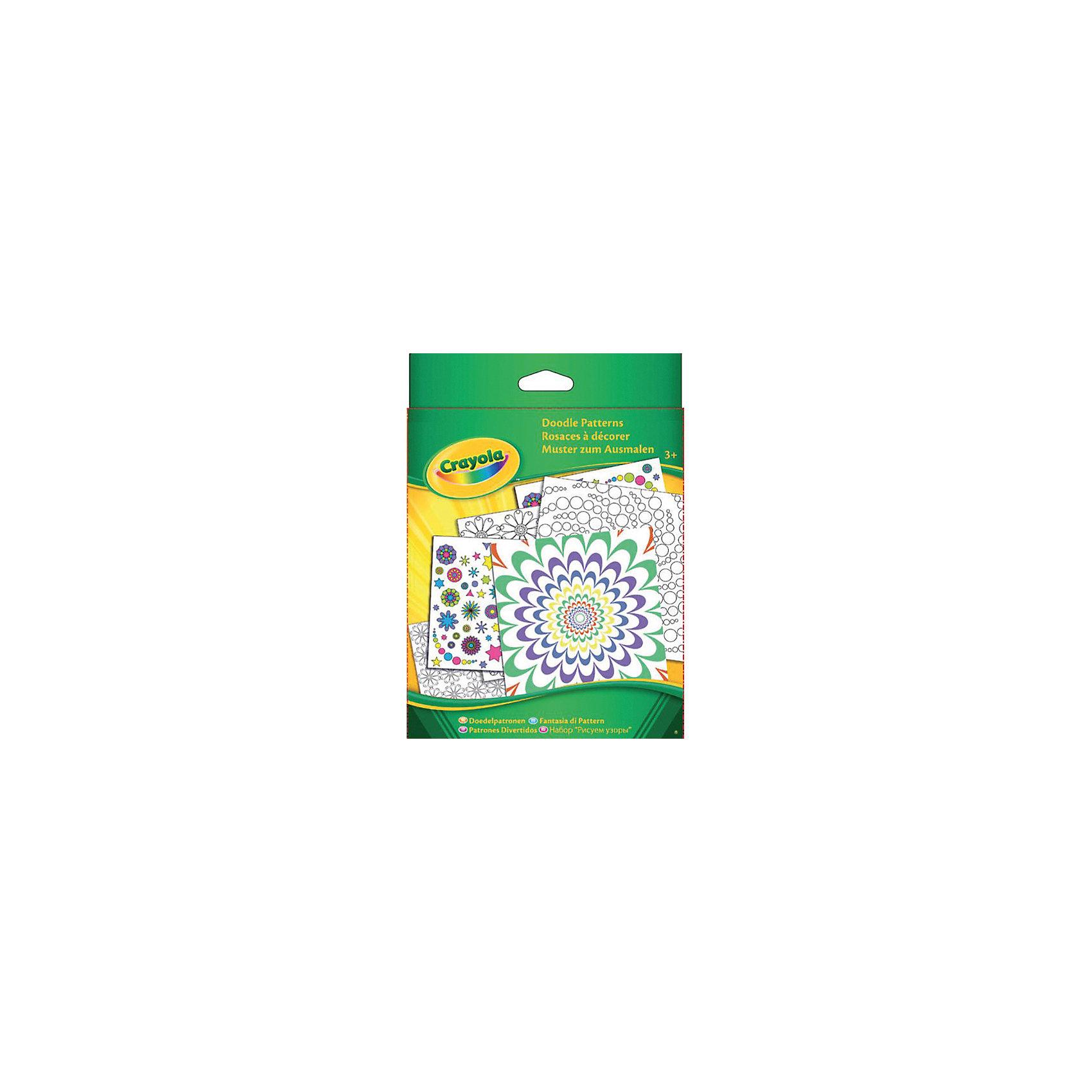 Crayola Мини набор Рисуем узоры, Crayola дмитриева в г сост рисуем линии и узоры