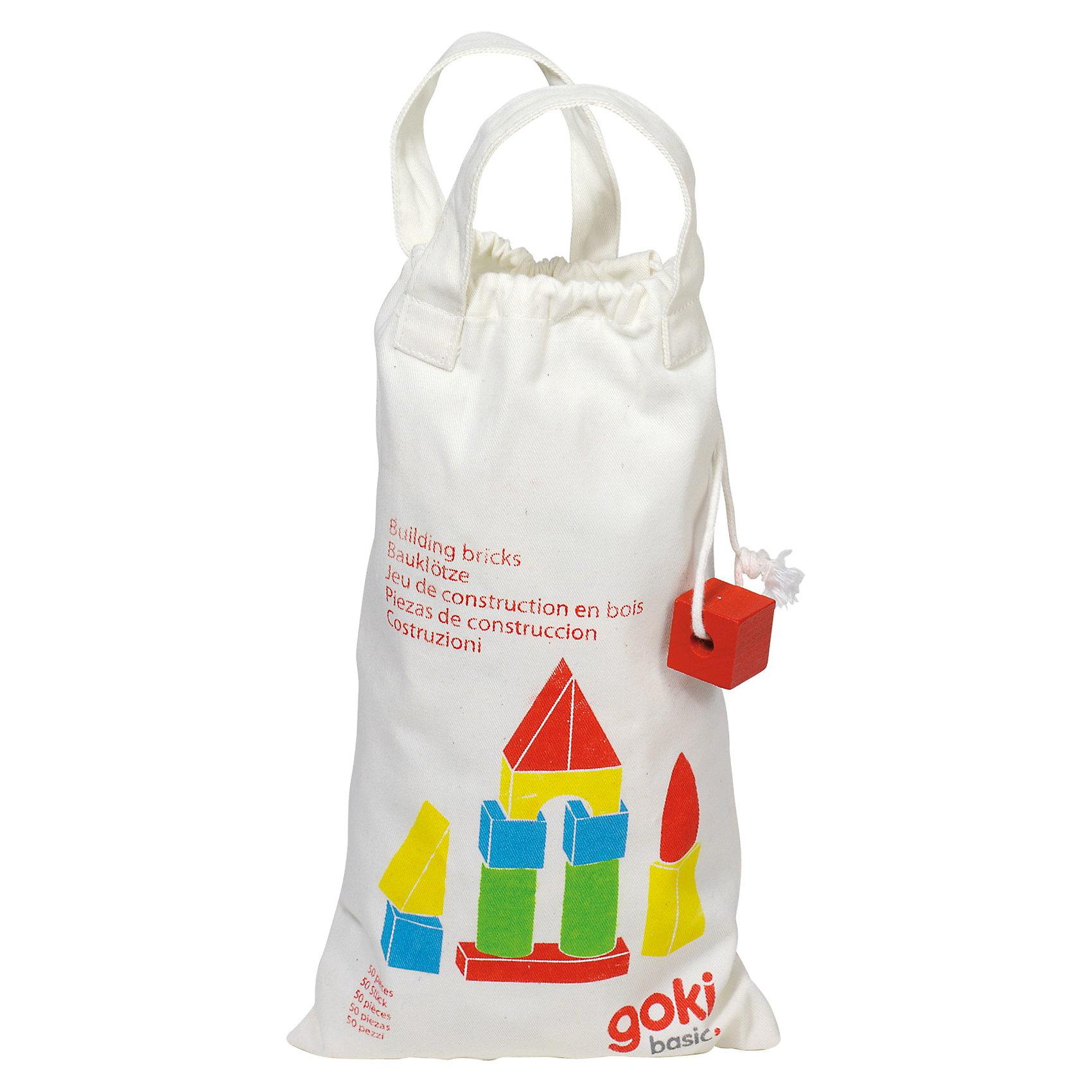 Строительные кубики, цветные, в мешке, 50 дет, goki от myToys