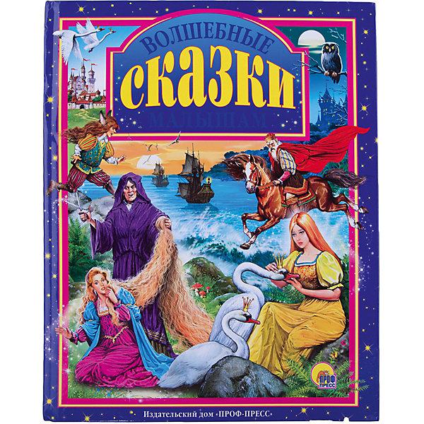 Волшебные сказки малышамСказки<br>В этот сборник вошли удивительные сказки, наполненные волшебством и чудесами: Маленькая волшебница, Чудесная награда колдуньи, Подарки для Золушки, Заколдованный рыцарь, Серебряное блюдечко и наливное яблочко и другие. Юных читателей ждет яркая и незабываемая встреча с прекрасными принцессами, храбрыми рыцарями, волшебницами, сильными воинами, добрыми и находчивыми девушками и, конечно же, с невероятными превращениями! Добро в этих в сказках всегда вознаграждается и побеждает зло, а любовь преодолевает все препятствия, встающие у нее на пути.<br><br><br>Материал: бумага, переплет с глянцевой ламинацией. <br>Книга содержит 144 стр.<br><br>Ширина мм: 200<br>Глубина мм: 16<br>Высота мм: 265<br>Вес г: 438<br>Возраст от месяцев: 36<br>Возраст до месяцев: 72<br>Пол: Унисекс<br>Возраст: Детский<br>SKU: 2499692