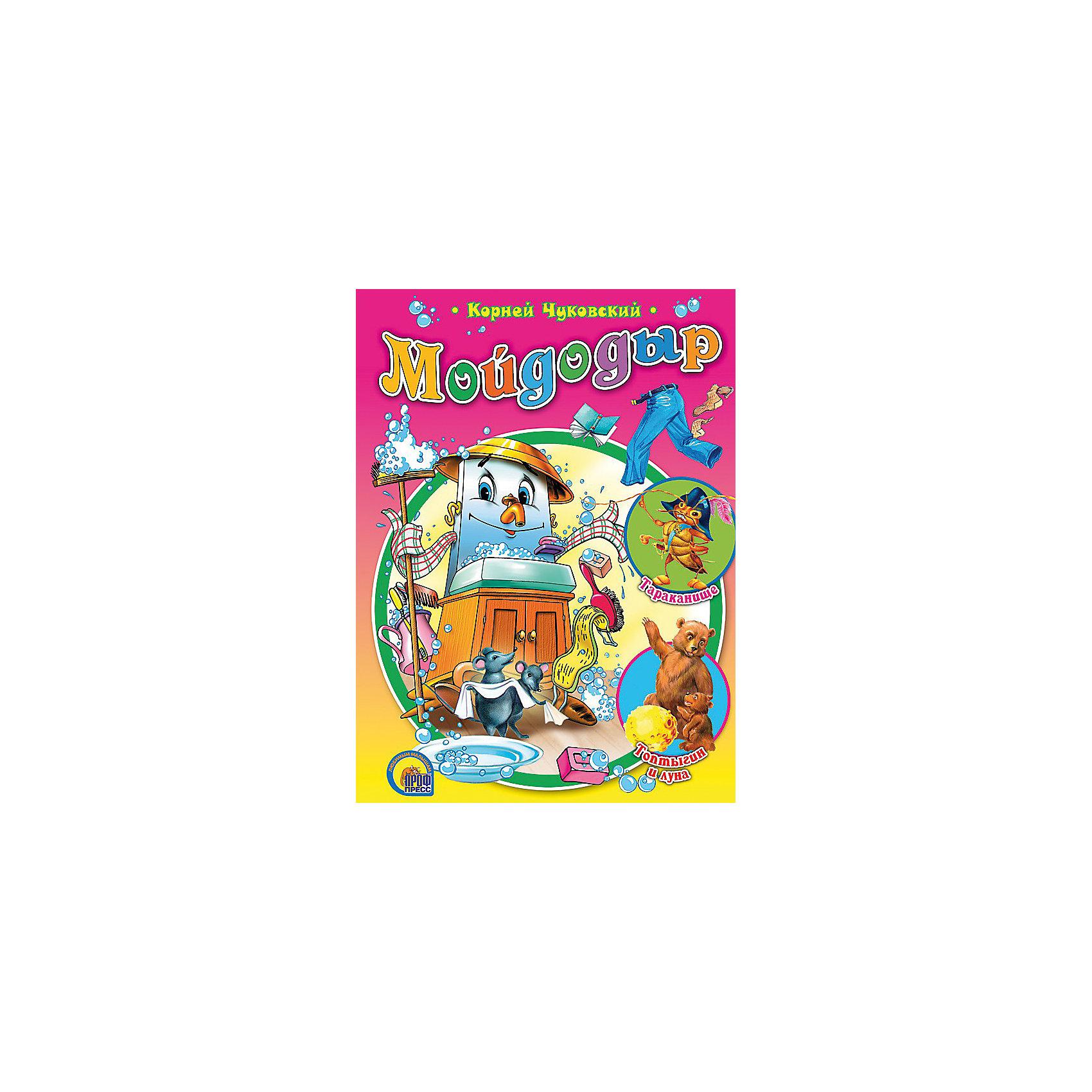 Мойдодыр, К. ЧуковскийПолные юмора и глубокой народной мудрости сборники серии стихов, сказок и рассказов серия Стихи и сказки малышам -исключительное средство для воспитания детей.<br><br>Материал: бумага офсетная, интегральная (гибкая) обложка, матовая ламинация, выборочная УФ-лакировка с глиттером. <br>Книга содержит 64 стр.<br><br>Ширина мм: 160<br>Глубина мм: 6<br>Высота мм: 220<br>Вес г: 128<br>Возраст от месяцев: 12<br>Возраст до месяцев: 60<br>Пол: Унисекс<br>Возраст: Детский<br>SKU: 2499702