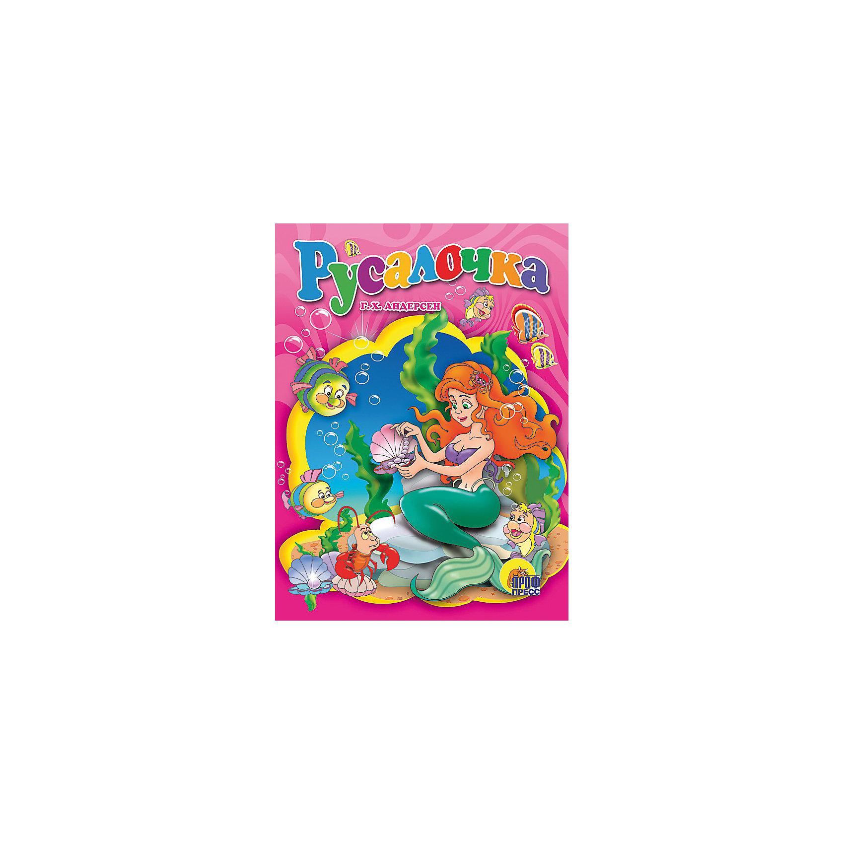 Русалочка, Г. Х. АндерсенИзвестная нам с детства сказка Русалочка понравится и будет с каждым разом запоминаться вашему малышу, ведь книга с яркими, красочными иллюстрациями не оставит равнодушным. Книжка с плотными картонными страницами. Обложка украшена глитером (блестками). Материал: страницы и обложка изготовлена из гибкого картона. Книга содержит 12 стр.<br><br>Ширина мм: 160<br>Глубина мм: 7<br>Высота мм: 220<br>Вес г: 148<br>Возраст от месяцев: 12<br>Возраст до месяцев: 60<br>Пол: Женский<br>Возраст: Детский<br>SKU: 2499715