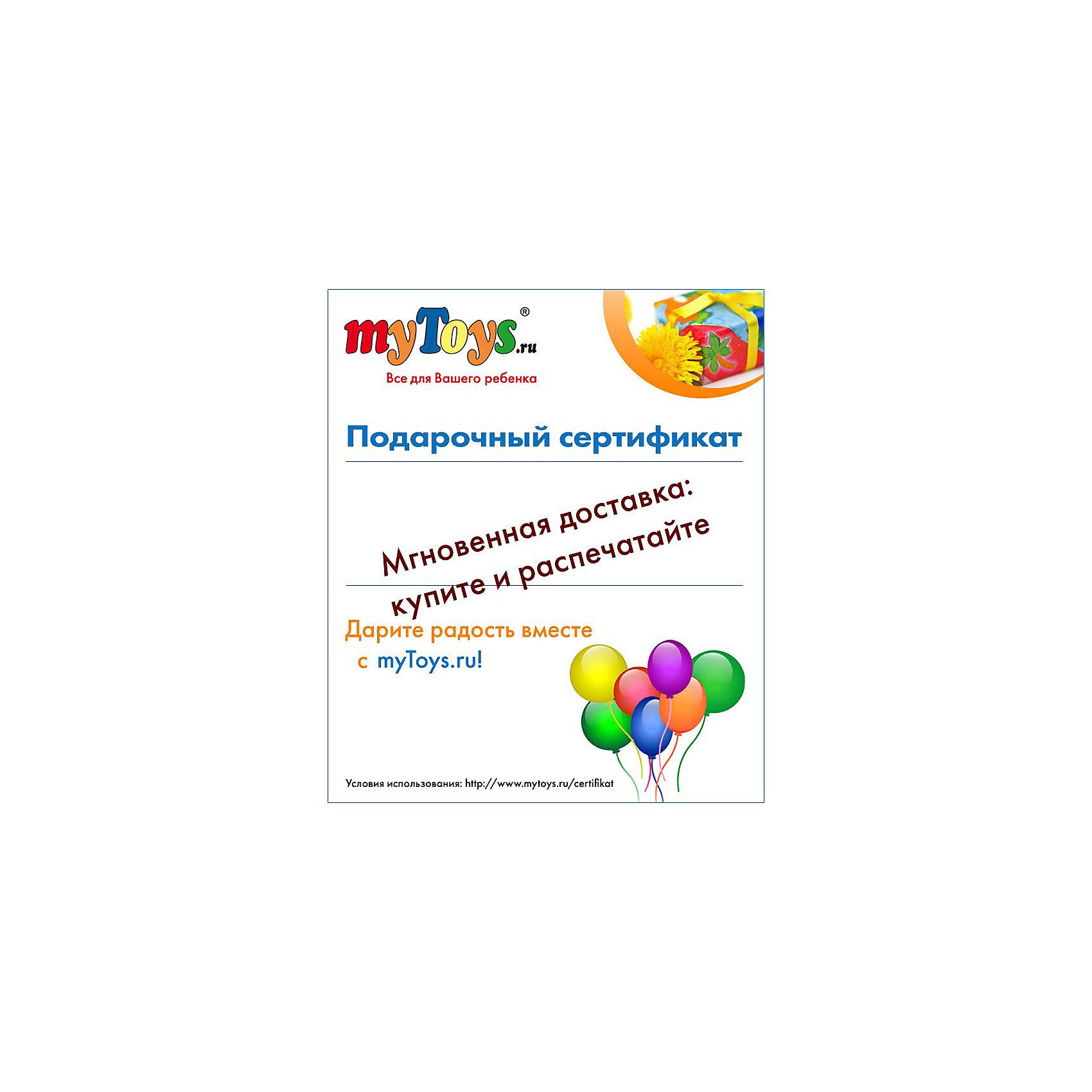 Электронный подарочный сертификат на сумму 1000 рублей