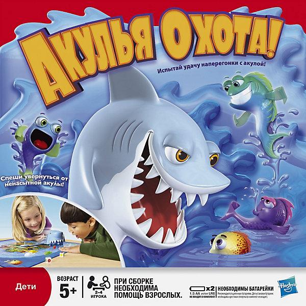 Игра Акулья Охота, HasbroХиты продаж<br>Акулья охота – это увлекательная, динамичная, захватывающая и интригующая игра от фирмы Hasbro.<br><br>Игровое поле - это круг с делениями, по которым быстро-быстро плывут фишки-рыбки. Сзади их догоняет большая и страшная акула, которая, благодаря батарейкам, умеет плавать сама. Детям нужно лишь быстро кидать кубики и двигать рыбок своих цветов вперёд, стараясь сделать так, чтобы акула не успела их догнать. Чья рыбка останется в живых последней — тот побеждает.<br><br>Дополнительная информация:<br><br>- механизированная акула с рычагом вращения и двумя дисками,<br>- игровое поле,<br>- 4 рыбки,<br>- 2 кубика,<br>- инструкция на русском языке.<br>- Количество игроков - 2-4.<br>- Питание от двух батареек АА (в комплект не входят). <br><br>Игру Акулья Охота, Hasbro можно купить в нашем интернет-магазине.<br><br>Ширина мм: 90<br>Глубина мм: 267<br>Высота мм: 269<br>Вес г: 720<br>Возраст от месяцев: 60<br>Возраст до месяцев: 144<br>Пол: Унисекс<br>Возраст: Детский<br>SKU: 2508878