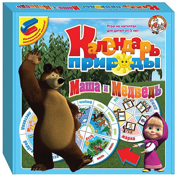 Игра Календарь природы, Маша и МедведьОкружающий мир<br>Игра Календарь природы разовьет наблюдательность ребенка и поможет вам в игровой форме дать ему следующие знания: <br><br>- названия времен года и их последовательность;<br>- названия месяцев, их последовательность и принадлежность к временам года;<br>- названия дней недели и их последовательность;<br>- количество дней в неделе и в каждом месяце;<br>- названия погодных и природных явлений;<br>- виды осадков, сила ветра, облачность, фазы луны;<br>- названия некоторых государственных праздников;<br>- умение определять температуру воздуха;<br>- умение правильно одеваться по погоде.<br><br>Дополнительная информация:<br><br>Большие игровые круги - 6 шт. <br>Малые игровые круги - 2 шт. <br>Термометр - 1 шт.<br>Карточки с годами - 6 шт. <br>Карточка с праздниками -1 шт. <br>Магнитная лента<br>Числовая шкала -1 шт. <br>Стрелки - 16 шт.<br><br>Игра Календарь природы, Маша и Медведь можно купить в нашем магазине.<br><br>Ширина мм: 280<br>Глубина мм: 280<br>Высота мм: 40<br>Вес г: 273<br>Возраст от месяцев: 60<br>Возраст до месяцев: 1188<br>Пол: Унисекс<br>Возраст: Детский<br>SKU: 2513118