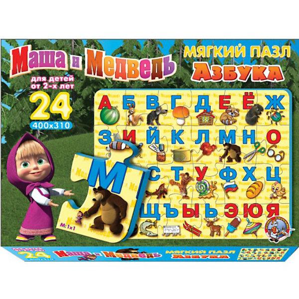 Мягкий пазл Азбука, Маша и МедведьПазлы для малышей<br>Мягкий пазл Азбука Маша и Медведь – это увлекательная детская игра, которая научит малыша выкладывать картинку из букв русского алфавита. Детские пазлы сделаны из полимерного материала и произведены в России. <br><br>Ребенок будет с интересом собирать буквы в алфавитном порядке, в итоге получится мягкий алфавит, с изображением героев из мультика «Маша и медведь». <br><br>Детали пазлов имеют плотную и надежную фиксацию между собой, что позволяет переносить собранную картинку. <br><br>Пазлы упакованы в красивую коробочку и являются хорошим подарком для детей.<br><br>Дополнительная информация:<br><br>Количество деталей: 24<br>Размер картинки: 40 х 31 см.<br>Ширина мм: 280; Глубина мм: 195; Высота мм: 45; Вес г: 180; Возраст от месяцев: 36; Возраст до месяцев: 60; Пол: Унисекс; Возраст: Детский; SKU: 2513121;