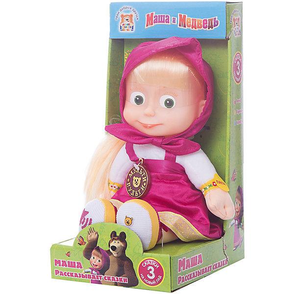 Мягкая игрушка Маша, 30 см, со звуком, Маша и Медведь, МУЛЬТИ-ПУЛЬТИИгрушки<br>Кукла Маша со звуком от марки МУЛЬТИ-ПУЛЬТИ<br><br>Мягкая говорящая кукла от отечественного производителя поможет ребенку проводить время весело и с пользой. Она сделана в виде Маши из известного любимого детьми мультфильма. Нажав на одну из ее ступней, можно прослушать три различные сказки.<br>Размер куклы универсален - 30 сантиметров, её удобно брать с собой в поездки и на прогулку. Сделана игрушка из качественных и безопасных для ребенка материалов: тело - мягкое, голова - пластмассовая. <br><br>Отличительные особенности игрушки:<br><br>- материал: текстиль, наполнитель, пластик, металл;<br>- звуковой модуль;<br>- язык: русский;<br>- одежда: малиновый сарафан и косынка;<br>- глаза: зеленые;<br>- работает на батарейках;<br>- упаковка: коробка;<br>- высота: 30 см.<br><br>Куклу Машу со звуком от марки МУЛЬТИ-ПУЛЬТИ можно купить в нашем магазине.<br>Ширина мм: 180; Глубина мм: 140; Высота мм: 300; Вес г: 580; Возраст от месяцев: 36; Возраст до месяцев: 1188; Пол: Унисекс; Возраст: Детский; SKU: 2545454;
