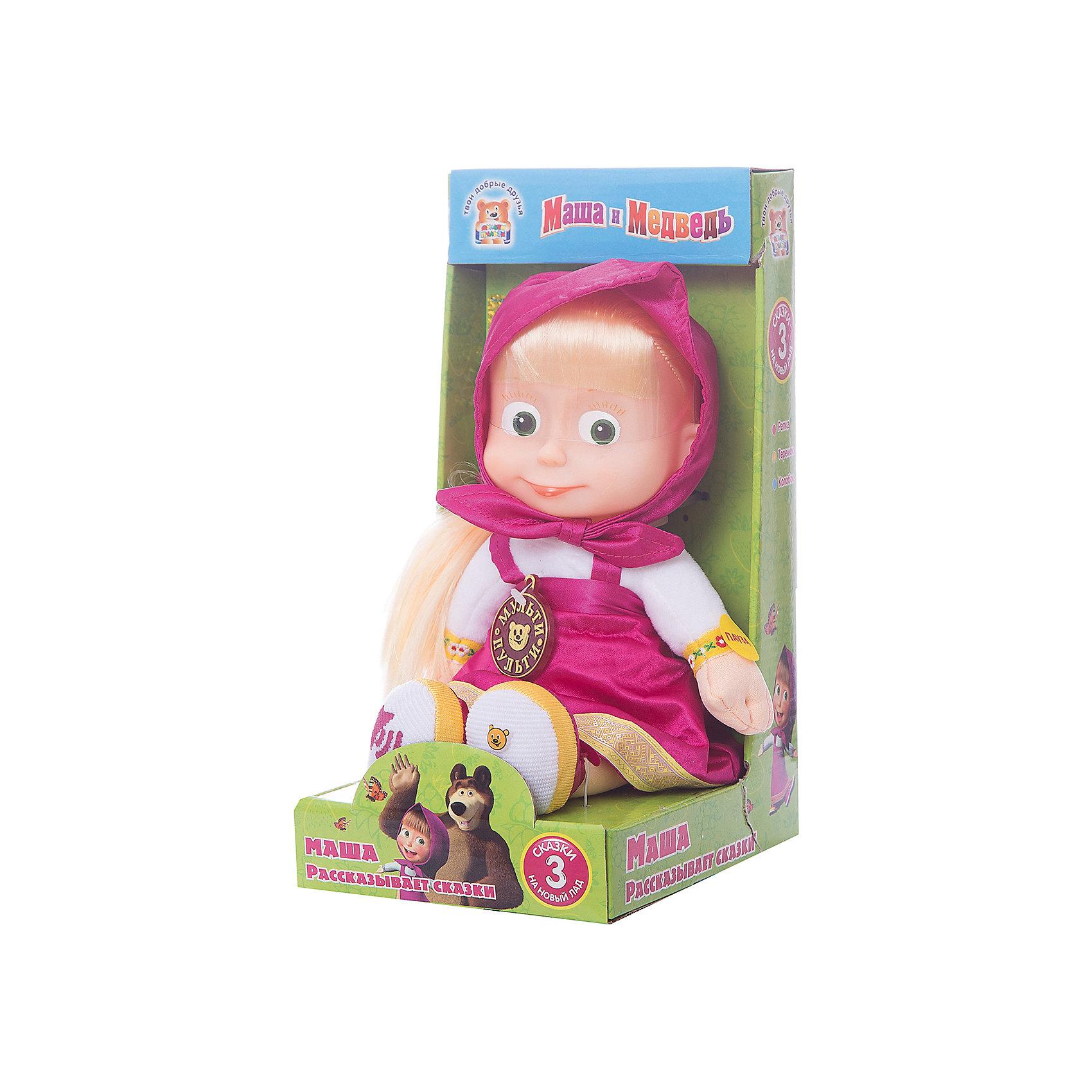 Мягкая игрушка Маша, 30 см, со звуком, Маша и Медведь, МУЛЬТИ-ПУЛЬТИИгрушки<br>Кукла Маша со звуком от марки МУЛЬТИ-ПУЛЬТИ<br><br>Мягкая говорящая кукла от отечественного производителя поможет ребенку проводить время весело и с пользой. Она сделана в виде Маши из известного любимого детьми мультфильма. Нажав на одну из ее ступней, можно прослушать три различные сказки.<br>Размер куклы универсален - 30 сантиметров, её удобно брать с собой в поездки и на прогулку. Сделана игрушка из качественных и безопасных для ребенка материалов: тело - мягкое, голова - пластмассовая. <br><br>Отличительные особенности игрушки:<br><br>- материал: текстиль, наполнитель, пластик, металл;<br>- звуковой модуль;<br>- язык: русский;<br>- одежда: малиновый сарафан и косынка;<br>- глаза: зеленые;<br>- работает на батарейках;<br>- упаковка: коробка;<br>- высота: 30 см.<br><br>Куклу Машу со звуком от марки МУЛЬТИ-ПУЛЬТИ можно купить в нашем магазине.<br><br>Ширина мм: 180<br>Глубина мм: 140<br>Высота мм: 300<br>Вес г: 580<br>Возраст от месяцев: 36<br>Возраст до месяцев: 1188<br>Пол: Унисекс<br>Возраст: Детский<br>SKU: 2545454