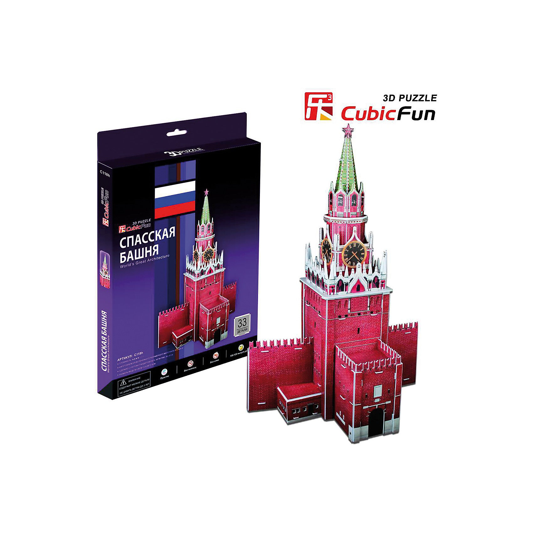 CubicFun Пазл 3D Спасская башня, 33 детали, CubicFun cubicfun 3d пазл эйфелева башня 2 франция cubicfun 33 детали