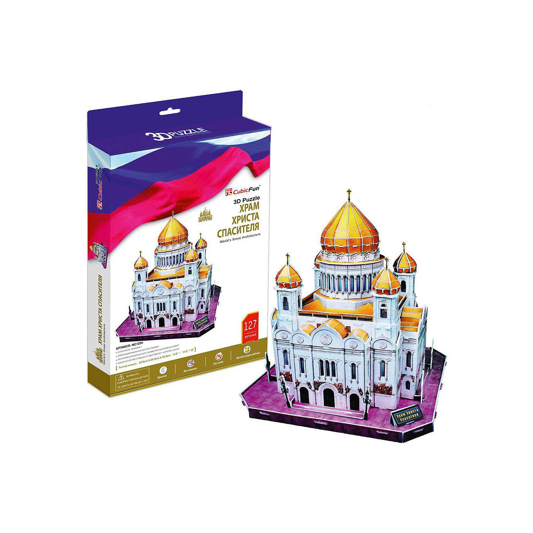 CubicFun Пазл 3D Храм Христа Спасителя, 127 деталей, CubicFun конструкторы cubicfun 3d пазл эйфелева башня 2 франция