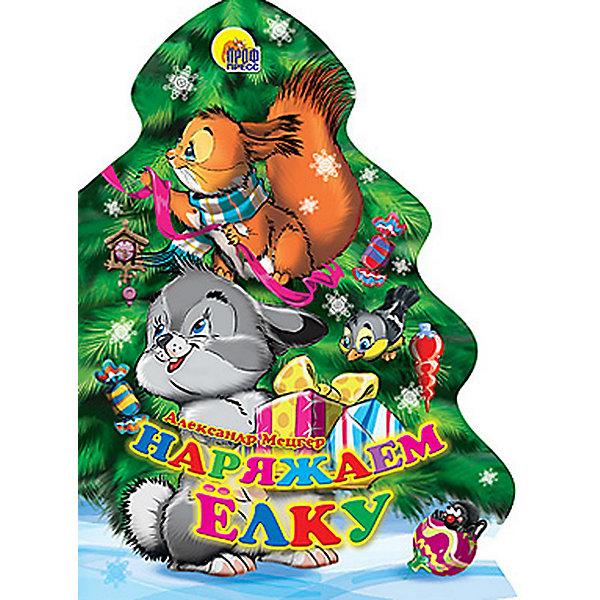 Наряжаем ёлкуНовогодние книги<br>Детская Новогодняя нижка с фигурной вырубкой. Хорошо подходит как для чтения детям, так и для подарка. Художник-иллюстратор: Есаулов И. Для чтения родителями детям. Материал: бумага плотный картон, обложка плотный картон. Книга содержит 12 стр.<br><br>Ширина мм: 157<br>Глубина мм: 5<br>Высота мм: 210<br>Вес г: 103<br>Возраст от месяцев: 12<br>Возраст до месяцев: 60<br>Пол: Унисекс<br>Возраст: Детский<br>SKU: 2559778