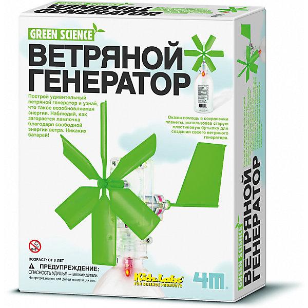 4M 00-03267 Ветряной генераторРобототехника и электроника<br>Построй удивительный ветряной генератор и узнай, что такое возобновляемая энергия. Наблюдай, как загорается лампочка благодаря свободной энергии ветра. Никаких батарей!<br><br>Дополнительная информация:<br><br>В составе набора:<br><br>передняя панель,<br>задняя панель,<br>2 половинка крышки,<br>1 хвостовая часть,<br>1 игрушечный мотор,<br>1 крышка мотора,<br>8 маленьких винтов,<br>1 светодиод с проводами,<br>детальная инструкция на русском языке.<br><br>4M 00-03267 Ветряной генератор можно купить в нашем магазине.<br>Ширина мм: 170; Глубина мм: 210; Высота мм: 55; Вес г: 200; Возраст от месяцев: 96; Возраст до месяцев: 192; Пол: Унисекс; Возраст: Детский; SKU: 2568330;