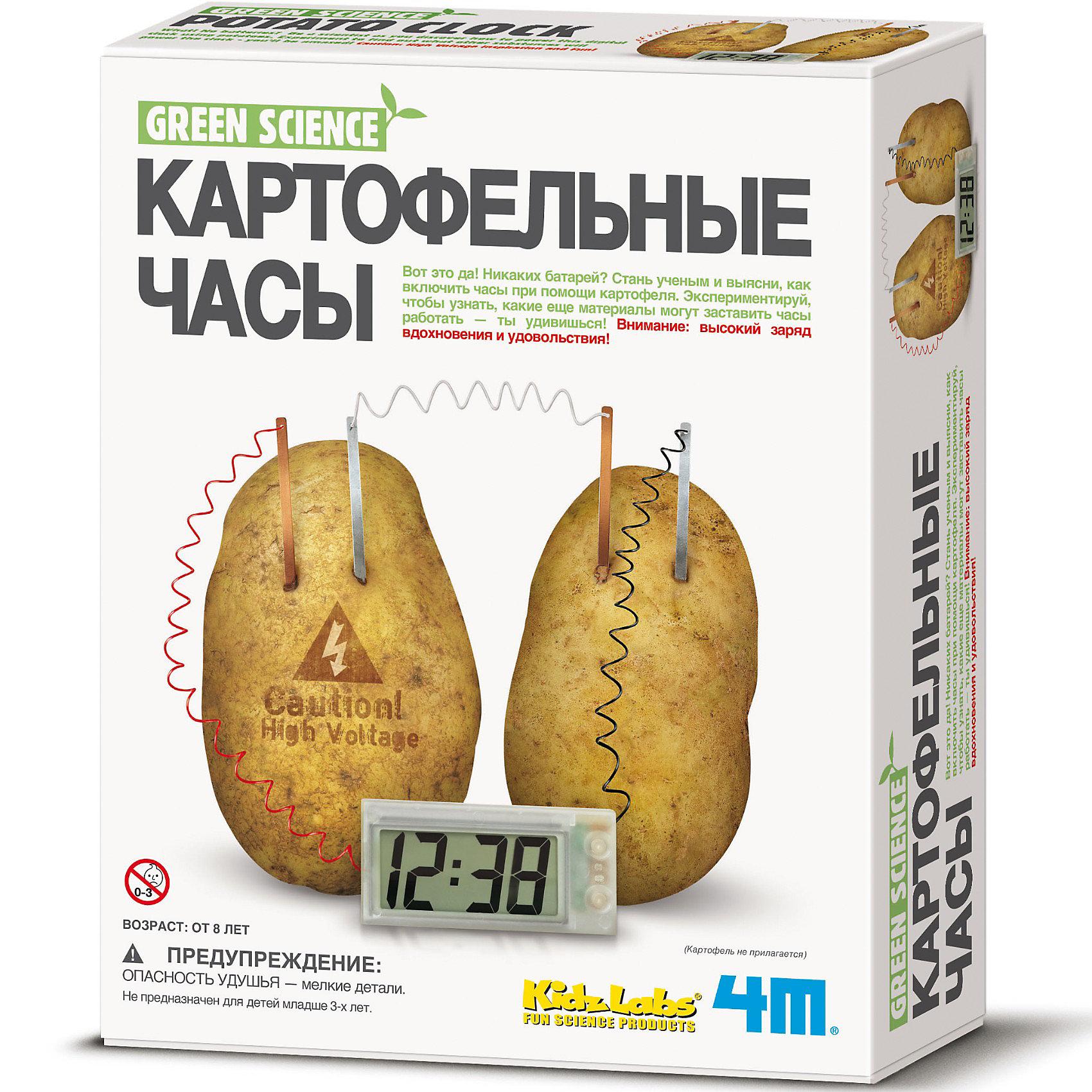 4M 4M 00-03275 Картофельные часы 4m 4m электростатическая магия