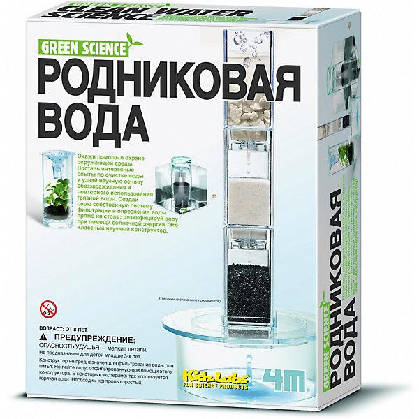 4M 00-03281 Родниковая водаХимия и физика<br>Характеристики товара:<br><br>• возраст: от 8 лет;<br>• материал: воск,пластмасс,металл,песок;<br>• в комплекте: 4 секции фильтра, 4 штепселя фильтра, круглое основание фильтра, воронкообразный коллекционер, чёрная пластмассовая чаша, маленькая пластмассовая чашка, прозрачная трубка, два прозрачных колпачка, мягкий воск, 2 металлические шайбы, леска, 3 фильтровальные бумаги, 3 пакета гравия, 3 пакета песка, 3 пакета активированного угля, серебряная карта отражения, детальная инструкция на русском языке;<br>• размер упаковки: 22х17х6 см;<br>• вес упаковки: 600 гр.;<br>• страна бренда: США.<br><br>Необычные экологичеcкие опыты, безусловно, пробудят у детей интерес к науке! Наборы Green Science от бренда 4M демонстрируют основные принципы биологии и экологии через безопасные и веселые игровые наборы, а заодно помогаю сделать нашу любимую планету чуточку чище!<br>Окажи помощь в охране окружающей среды. Поставь интересные опыты по очистке воды и узнай научную основу обеззараживания и повторного использования грязной воды. Создай свою собственную систему фильтрации и опреснения воды прямо на столе: дезинфицируй воду при помощи солнечной энергии.<br><br>Родниковая вода, 4M можно купить в нашем интернет-магазине.<br>Ширина мм: 170; Глубина мм: 210; Высота мм: 55; Вес г: 200; Возраст от месяцев: 96; Возраст до месяцев: 192; Пол: Унисекс; Возраст: Детский; SKU: 2568340;