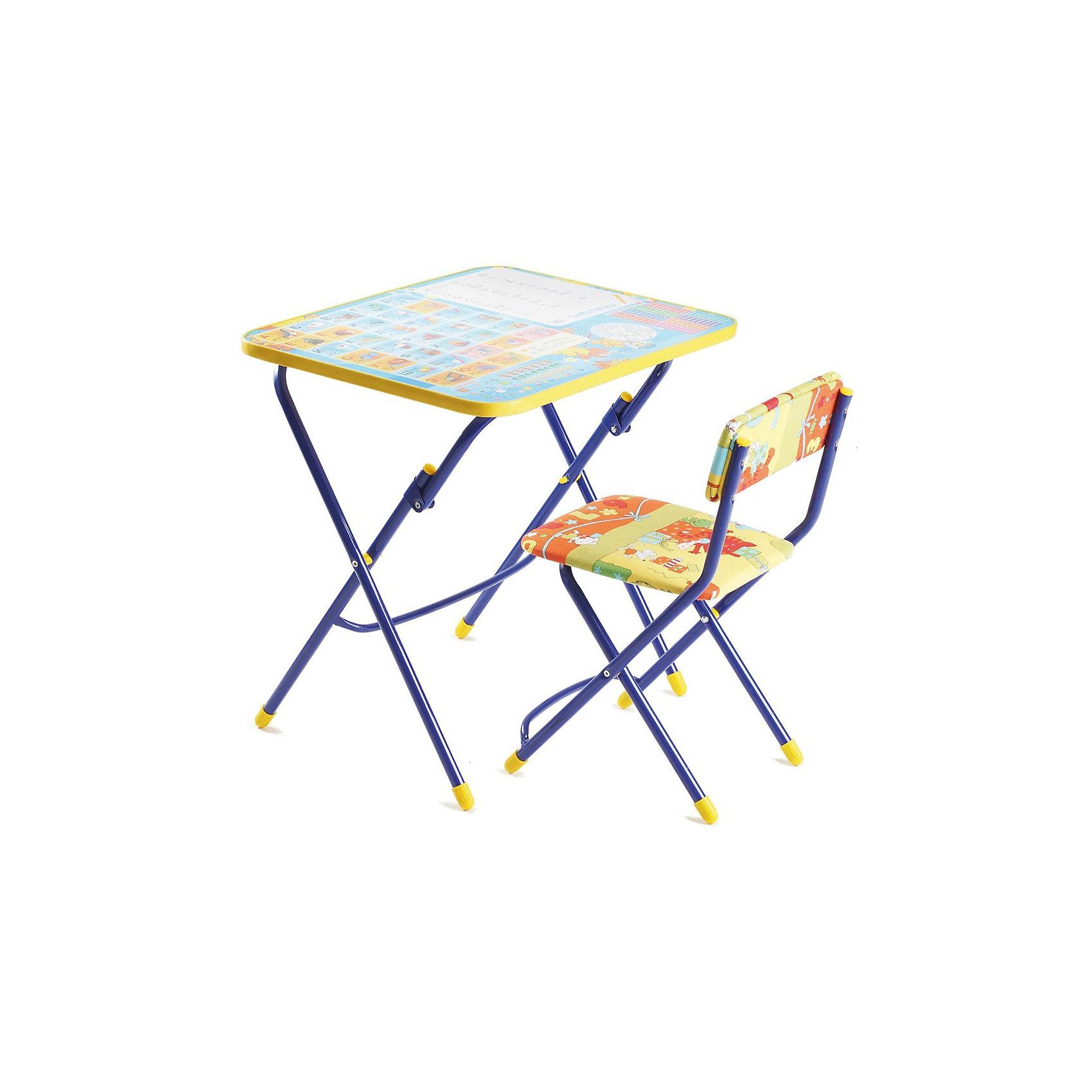 Набор детской мебели «Первоклашка. Осень» Цвет в ассортименте