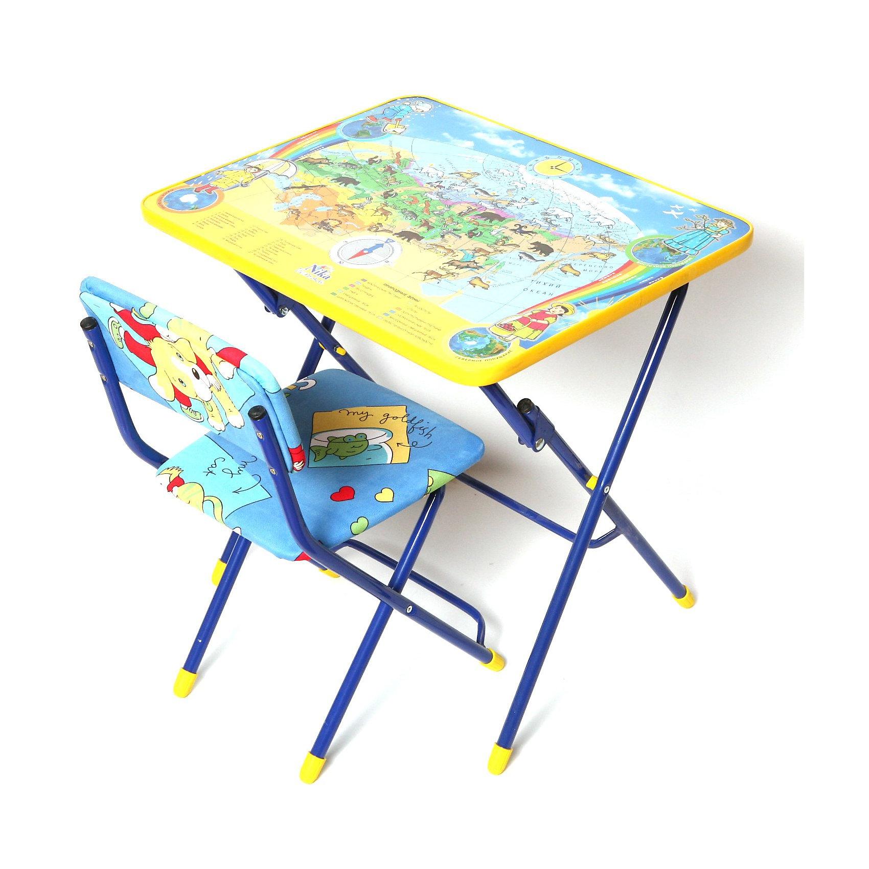 Набор мебели Познаем мир (синий)Столы и стулья<br>Набор детской мебели Познаем мир <br>Цвет - синий<br>На столешнице – изображены географическая карта и животные, которые  водятся в той или иной местности .  По краям карты нарисована радуга: с одной стороны на радуге подписаны цвета, из которых она состоит. С другой – подсказка в виде фразы  «Каждый охотник желает знать, где сидит фазан»  чтобы Ваш ребенок мог  научиться легко запоминать цвета.<br><br>Ширина мм: 600<br>Глубина мм: 580<br>Высота мм: 450<br>Вес г: 8200<br>Возраст от месяцев: 24<br>Возраст до месяцев: 96<br>Пол: Унисекс<br>Возраст: Детский<br>SKU: 2608016