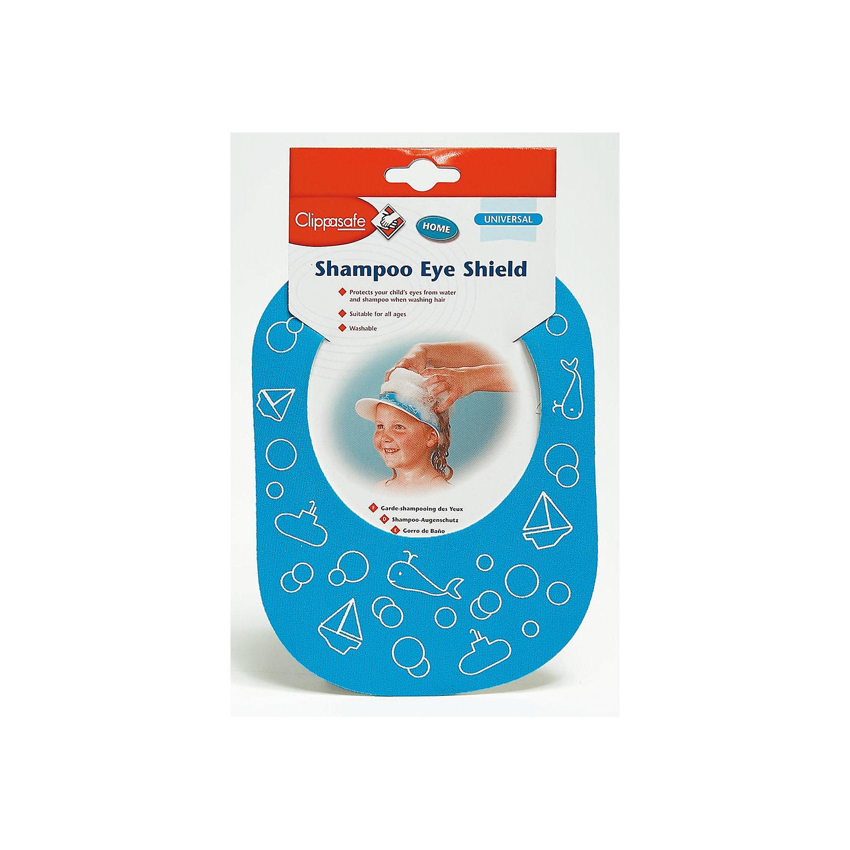 Защитный козырек для купания ребенка, Clippasafe, голубойПрочие аксессуары<br>Козырек CLIPPASAFE поможет защитить глаза вашего ребенка от попадания шампуня. Козырек очень удобен в применении, регулируется с учетом объема головы. С ним купание станет еще веселее и приятней!<br>Дополнительная информация:<br>Цвет: голубой<br>Размер:3х20х15 см<br>Вес: 215 грамм<br>Козырек для купания CLIPPASAFE можно приобрести в нашем интернет-магазине.<br><br>Ширина мм: 150<br>Глубина мм: 200<br>Высота мм: 30<br>Вес г: 215<br>Возраст от месяцев: 8<br>Возраст до месяцев: 18<br>Пол: Унисекс<br>Возраст: Детский<br>SKU: 2614582