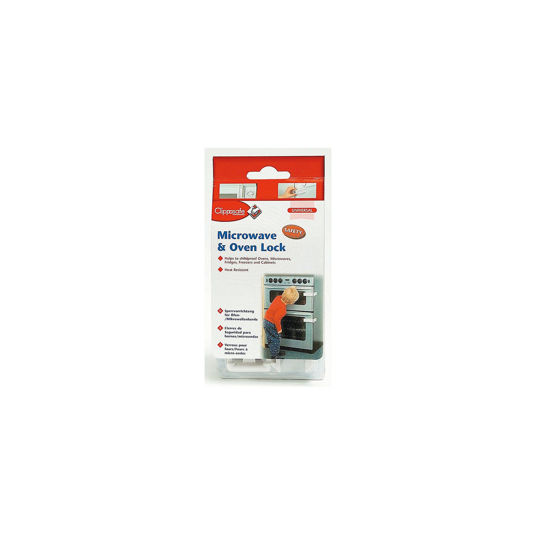 Защитный замок для микроволновой печи/духовки, ClippasafeВо избежание серьезных ожогов или травм детей используйте жаропрочный замок для духовок и микроволновых печей. Замок может легко открываться взрослыми для приготовления пищи.<br><br>Дополнительная информация:<br><br>- В комплект входит: защитный замок  - 1 шт.<br>- Материал: пластмасса.<br>- Цвет: белый.<br><br>Ширина мм: 300<br>Глубина мм: 200<br>Высота мм: 180<br>Вес г: 180<br>Возраст от месяцев: 0<br>Возраст до месяцев: 60<br>Пол: Унисекс<br>Возраст: Детский<br>SKU: 2614589