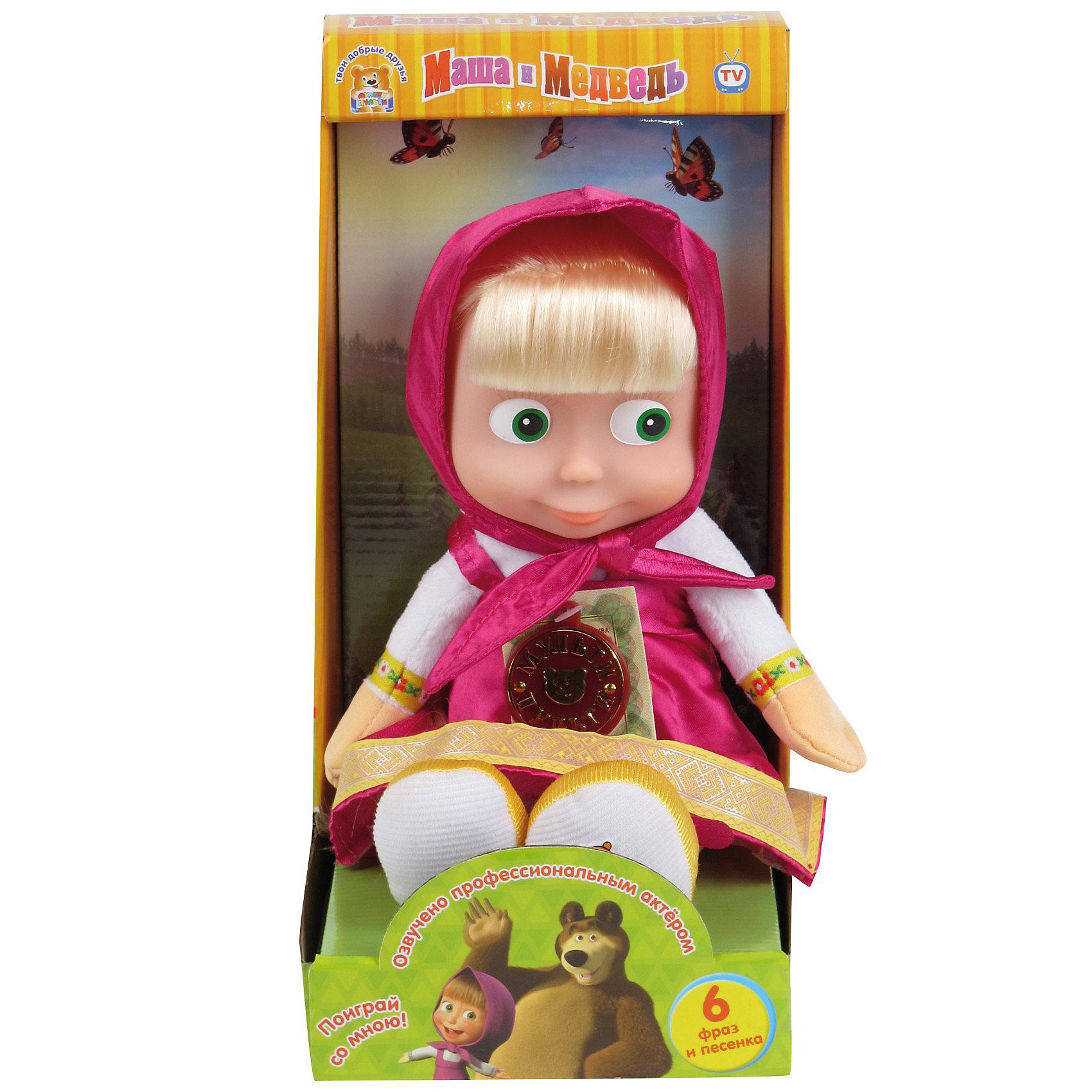 Мягкая кукла Маша,  29 см., МУЛЬТИ-ПУЛЬТИОзвученные мягкие игрушки<br>Мягкая кукла Маша от МУЛЬТИ-ПУЛЬТИ (м/ф Маша и Медведь) - в точности главная героиня всеми любимого детского мультсериала Маша и Медведь. Умеет разговаривать: Маша говорит смешные и обучающие фразы.<br><br>Маша - очень веселая маленькая девочка, которая обожает играть и шалить. Немножко вредная. Но умеет дружить и ценить дружбу.<br><br>Дополнительная информация:<br><br>- Высота: 29 см.<br>- Озвученная руссифицированная игрушка.<br>- Материалы: текстиль, пластик.<br>- Упаковка: красочная картонная упаковка<br><br>Ширина мм: 17<br>Глубина мм: 14<br>Высота мм: 29<br>Вес г: 580<br>Возраст от месяцев: 36<br>Возраст до месяцев: 120<br>Пол: Женский<br>Возраст: Детский<br>SKU: 2616365