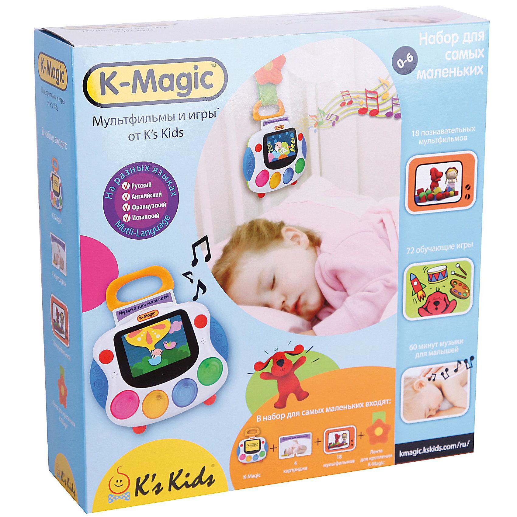 K's Kids Набор K-Magic для новорожденных чехол k s kids для k magic