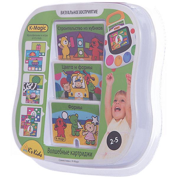 Набор картриджей K-Magic Визуальное восприятие, Ks KidsДетские гаджеты<br>Набор картриджей K-Magic Визуальное восприятие - набор картриджей для обучающей игровой консоли K-Magic.<br><br>В наборе 3 картриджа, 24 игры по 3 уровня сложности.  Картриджи: Строительство из кубиков, Цвета и формы, Формы. Игры помогают научиться распознавать основные формы и цвета. <br>Пройти задания помогают герои Ks Kids кошечка Ми-Ми, мишки Бобби и Сэм, собачка Патрик, Джулия, Уэйн и зайчик Иван. Если малыш выбирает неправильный ответ, на дисплее консоли появляется герой Ks Kids и отрицательно качает головой. Если ответ верный – герой Ks Kids радостно поприветствует и подбодрит малыша продолжать игру. После каждого уровня игрок получает звездочку.<br><br>Дополнительная информация:<br><br>- В комплект входит: 1 набор, состоящий из 3х картриджей Визуальное восприятие.<br>- Подходит для игровой консоли K-magic.<br>Ширина мм: 230; Глубина мм: 35; Высота мм: 210; Вес г: 142; Возраст от месяцев: 12; Возраст до месяцев: 60; Пол: Унисекс; Возраст: Детский; SKU: 2620720;