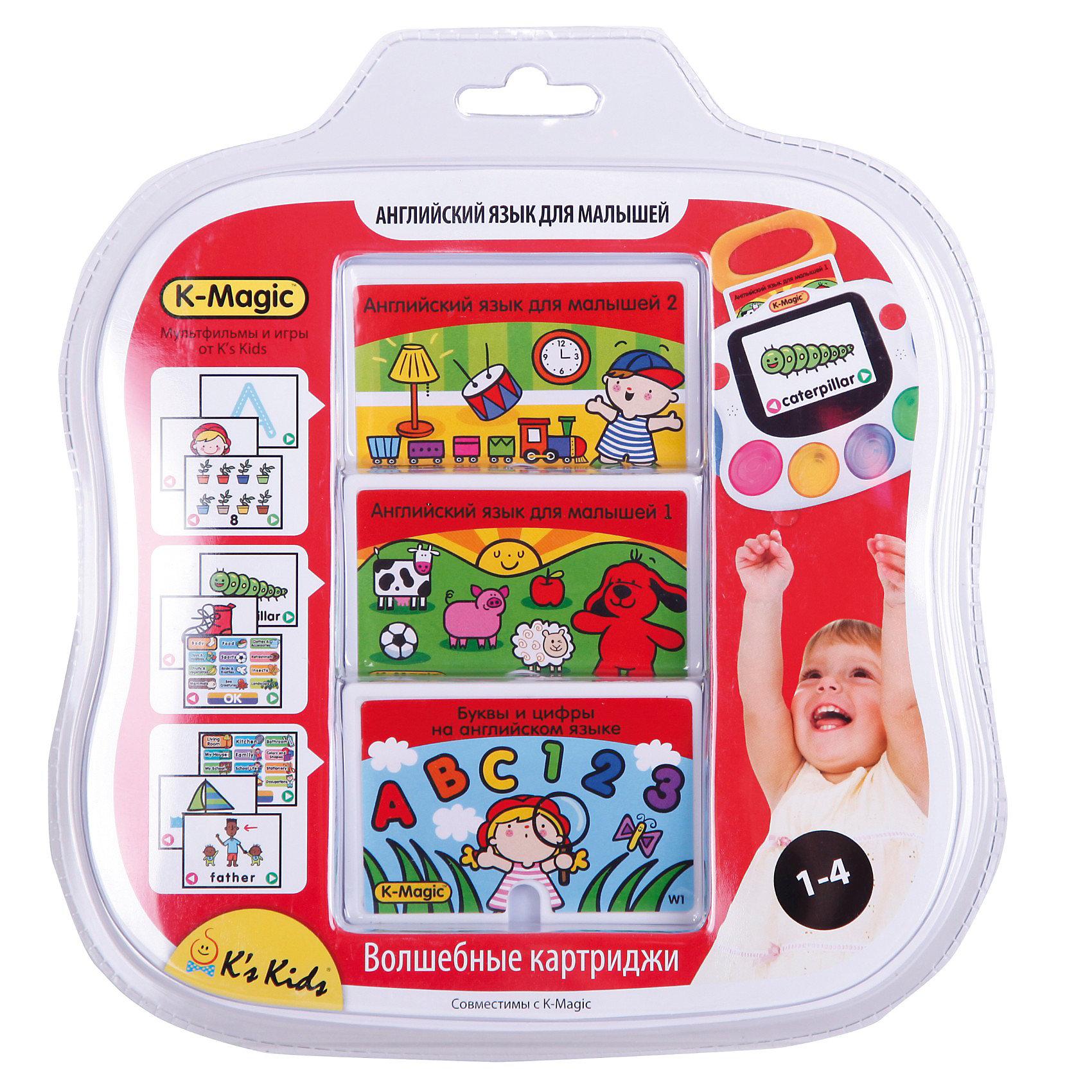 Набор картриджей K-Magic Английский язык для малышей, Ks KidsНабор картриджей K-Magic Английский язык для малышей - набор картриджей для обучающей игровой консоли K-Magic.<br><br>В наборе 3 картриджа, 24 игры по 3 уровня сложности . Картриджи: Английский язык 1, Английский язык 2, Буквы и цифры на английском языке. Игры помогают узнать более 200 слов на английском языке, их произношение и написание.<br>Пройти задания помогают герои Ks Kids кошечка Ми-Ми, мишки Бобби и Сэм, собачка Патрик, Джулия, Уэйн и зайчик Иван. Если малыш выбирает неправильный ответ, на дисплее консоли появляется герой Ks Kids и отрицательно качает головой. Если ответ верный – герой Ks Kids радостно поприветствует и подбодрит малыша продолжать игру. После каждого уровня игрок получает звездочку.<br><br>Дополнительная информация:<br><br>- В комплект входит: 1 набор, состоящий из 3х картиджей Английский язык для малышей.<br>- Подходит для игровой консоли K-magic.<br><br>Ширина мм: 230<br>Глубина мм: 35<br>Высота мм: 210<br>Вес г: 180<br>Возраст от месяцев: 12<br>Возраст до месяцев: 60<br>Пол: Унисекс<br>Возраст: Детский<br>SKU: 2620722