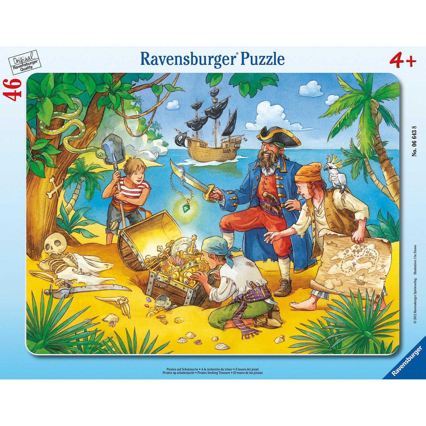 Ravensburger, Пазл «остров сокровищ» 46 деталей,