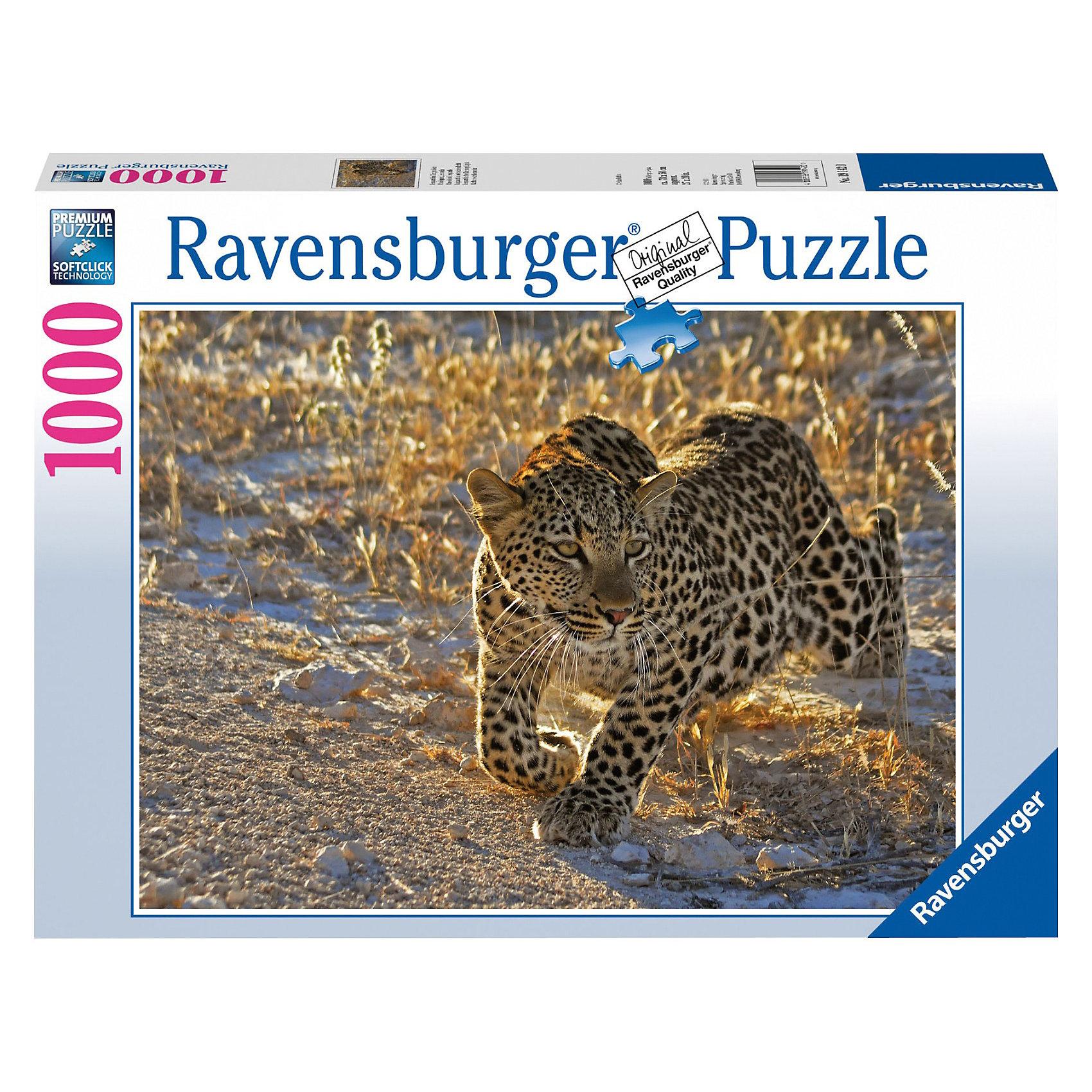 "Ravensburger, Пазл ""леопард на рассвете"" , 1000 деталей"
