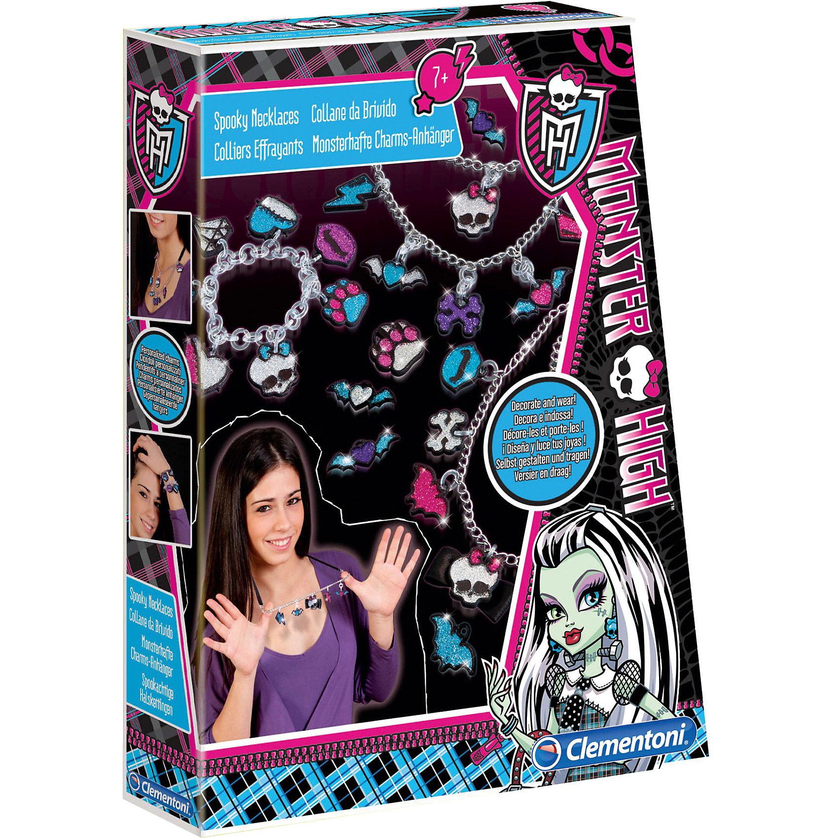 Набор для творчества Monster High Ужасающее ожерелье, Оригами