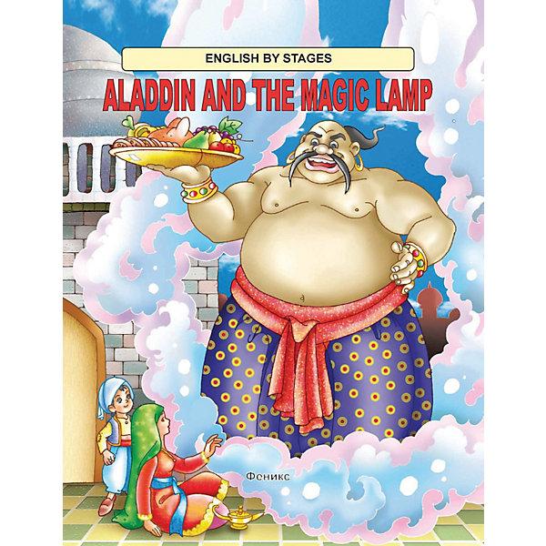Сказка на английском Aladdin and the Magic LampИностранный язык<br>Любимая детская сказка с яркими иллюстрациями для  чтения на английском языке . <br>Адресуется дошкольникам  и младшим школьникам, изучающим английский язык.<br><br>Ширина мм: 280<br>Глубина мм: 214<br>Высота мм: 1<br>Вес г: 66<br>Возраст от месяцев: 72<br>Возраст до месяцев: 120<br>Пол: Унисекс<br>Возраст: Детский<br>SKU: 3103066