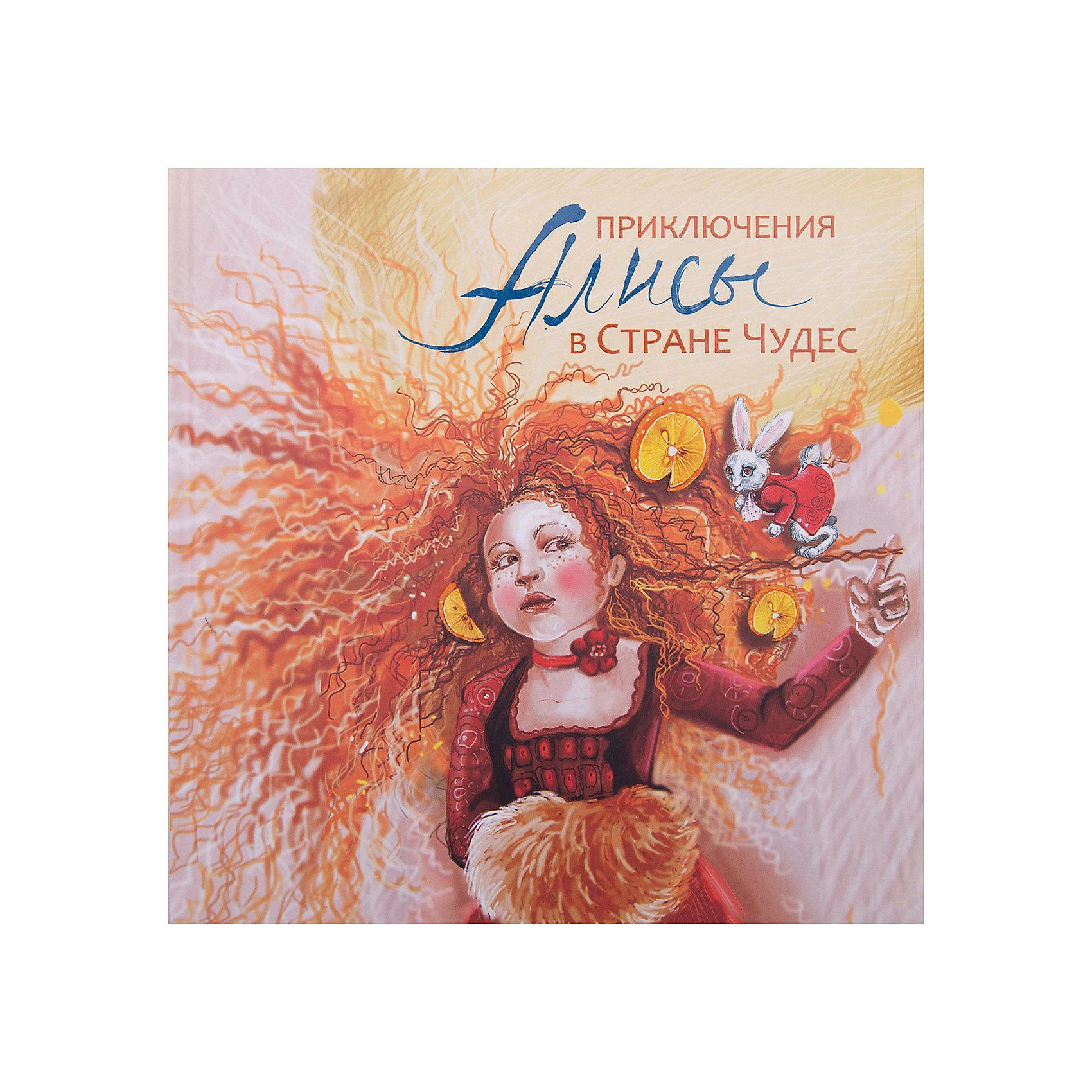 Приключения Алисы в Стране Чудес:по мотивамПеред вами не просто книга, перед вами дверь в сказку, открыв которую вы пройдете вместе с Алисой по удивительной Стране Чудес. Вас ждет старая, полюбившая с детства история и новые, фантастические иллюстрации. Эта книга будет идеальным подарком как для детей, так и для взрослых.<br><br>Ширина мм: 213<br>Глубина мм: 208<br>Высота мм: 9<br>Вес г: 315<br>Возраст от месяцев: 72<br>Возраст до месяцев: 120<br>Пол: Унисекс<br>Возраст: Детский<br>SKU: 3103083
