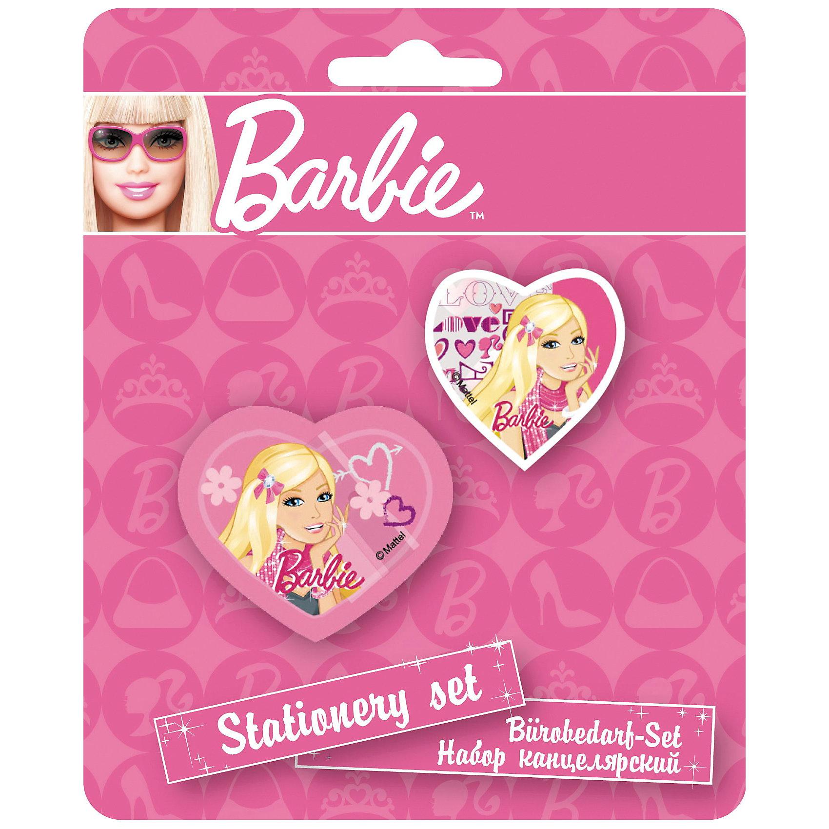 Barbie Набор канцелярский