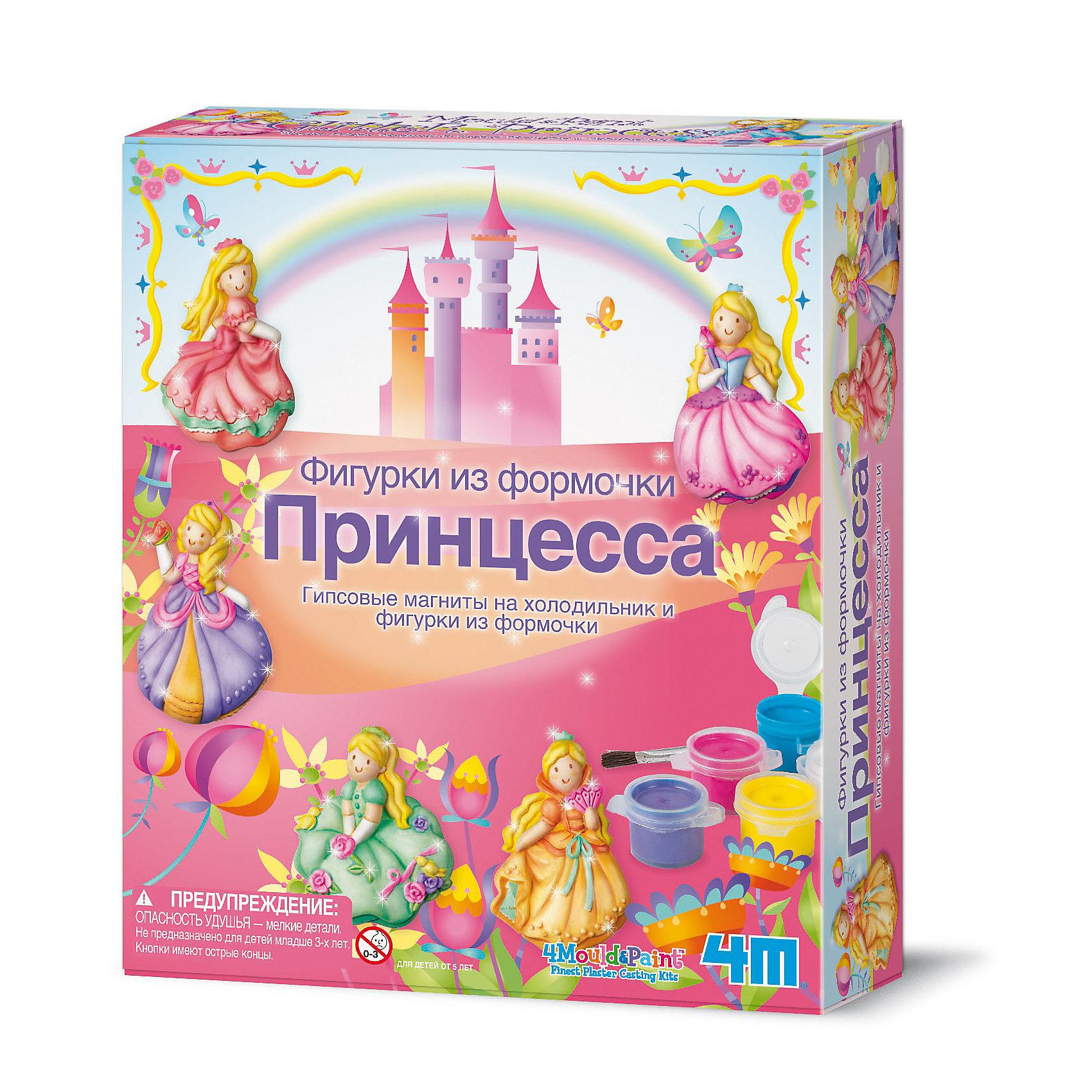 4M Фигурки из формочки Принцесса наборы для творчества 4м фигурки из формочки принцесса 00 03528