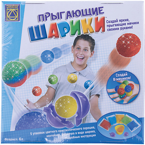 Набор для жонглирования Прыгающие шарики, CreativeХимия и физика<br>Игровой набор Прыгающие шарики поможет вашему ребенку своими руками создать разноцветные упругие шарики, которыми он сможет жонглировать, как клоун в цирке. <br><br>Набор содержит пять пакетиков с кристаллическим порошком оранжевого, желтого, салатового, сиреневого и синего цветов, формочку в виде шарика, пластиковую емкость и подробную инструкцию на русском языке.<br>Ширина мм: 245; Глубина мм: 245; Высота мм: 55; Вес г: 440; Возраст от месяцев: 72; Возраст до месяцев: 2147483647; Пол: Унисекс; Возраст: Детский; SKU: 3139140;