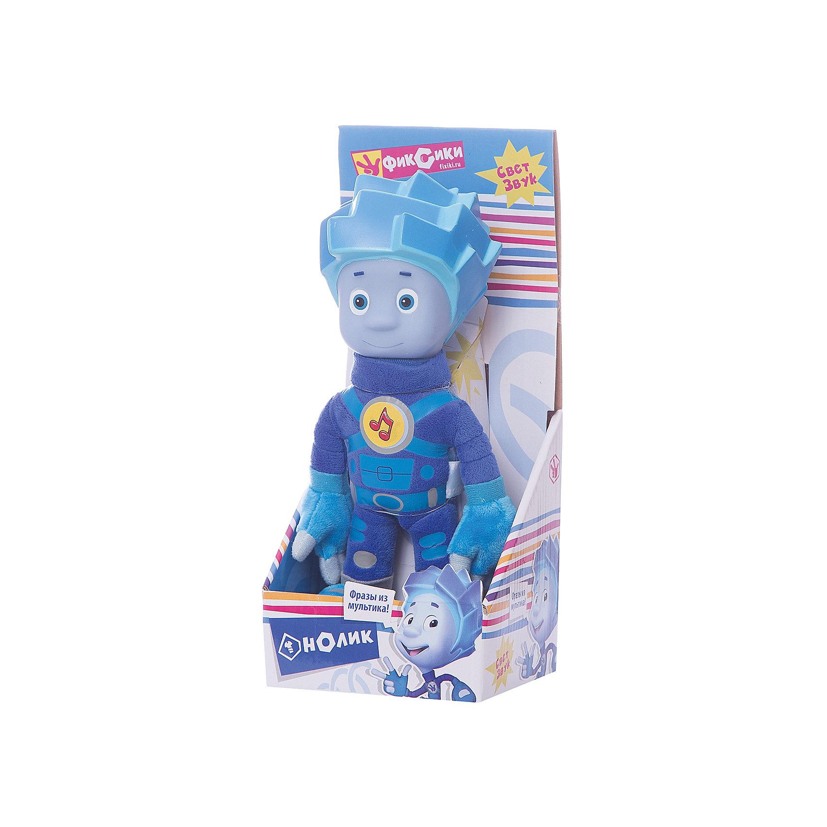 Мягкая игрушка  Нолик, со светом,  24 см,