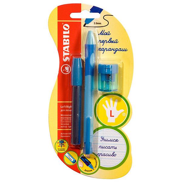 STABILO LeftRight Набор для левшей, голубой (3 предмета)Товары для левшей<br>Немецкая компания Schwan-STABILO, основаная в 1855 году, известна во всем мире как производитель первоклассных принадлежностей для письма, черчения и рисования, в качестве которых можно не сомневаться.<br>В наборе: механический карандаш (HB), грифели, точилка.<br>Ширина мм: 295; Глубина мм: 245; Высота мм: 160; Вес г: 50; Возраст от месяцев: 60; Возраст до месяцев: 216; Пол: Унисекс; Возраст: Детский; SKU: 3157337;